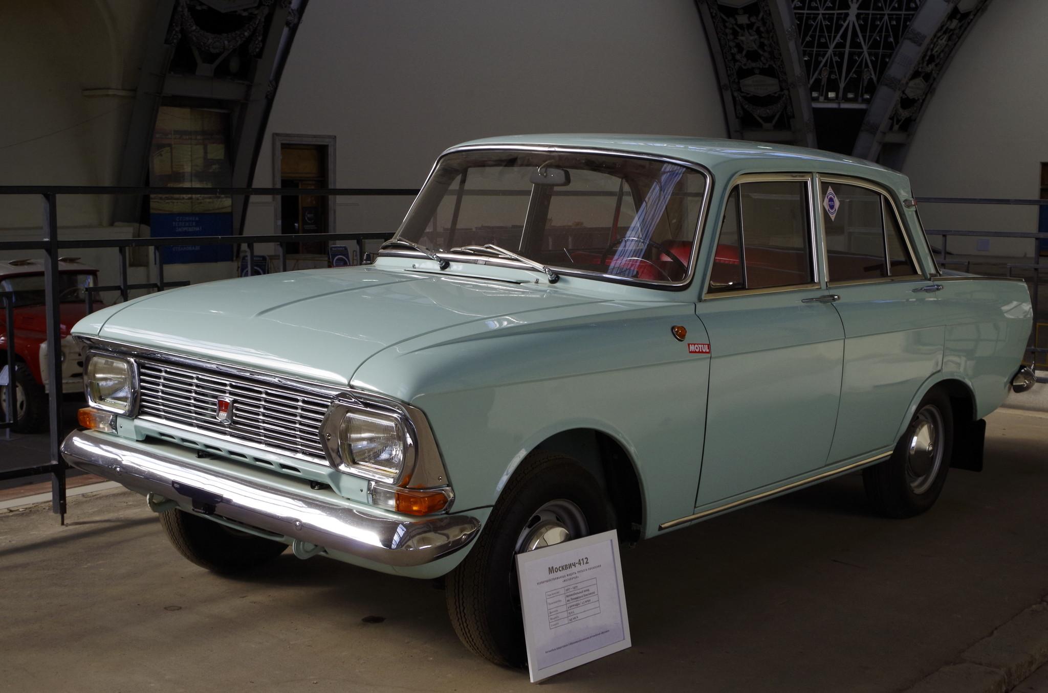 Легковой автомобиль «Москвич-412»