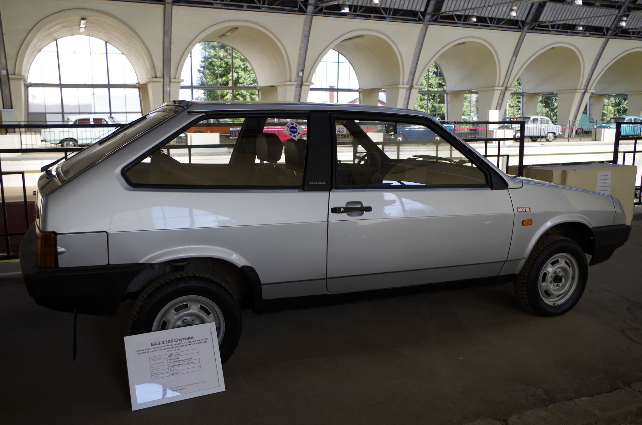 Автомобиль ВАЗ-2108 «Спутник»