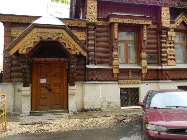 Дом Пороховщикова (Староконюшенный переулок, дом 36)
