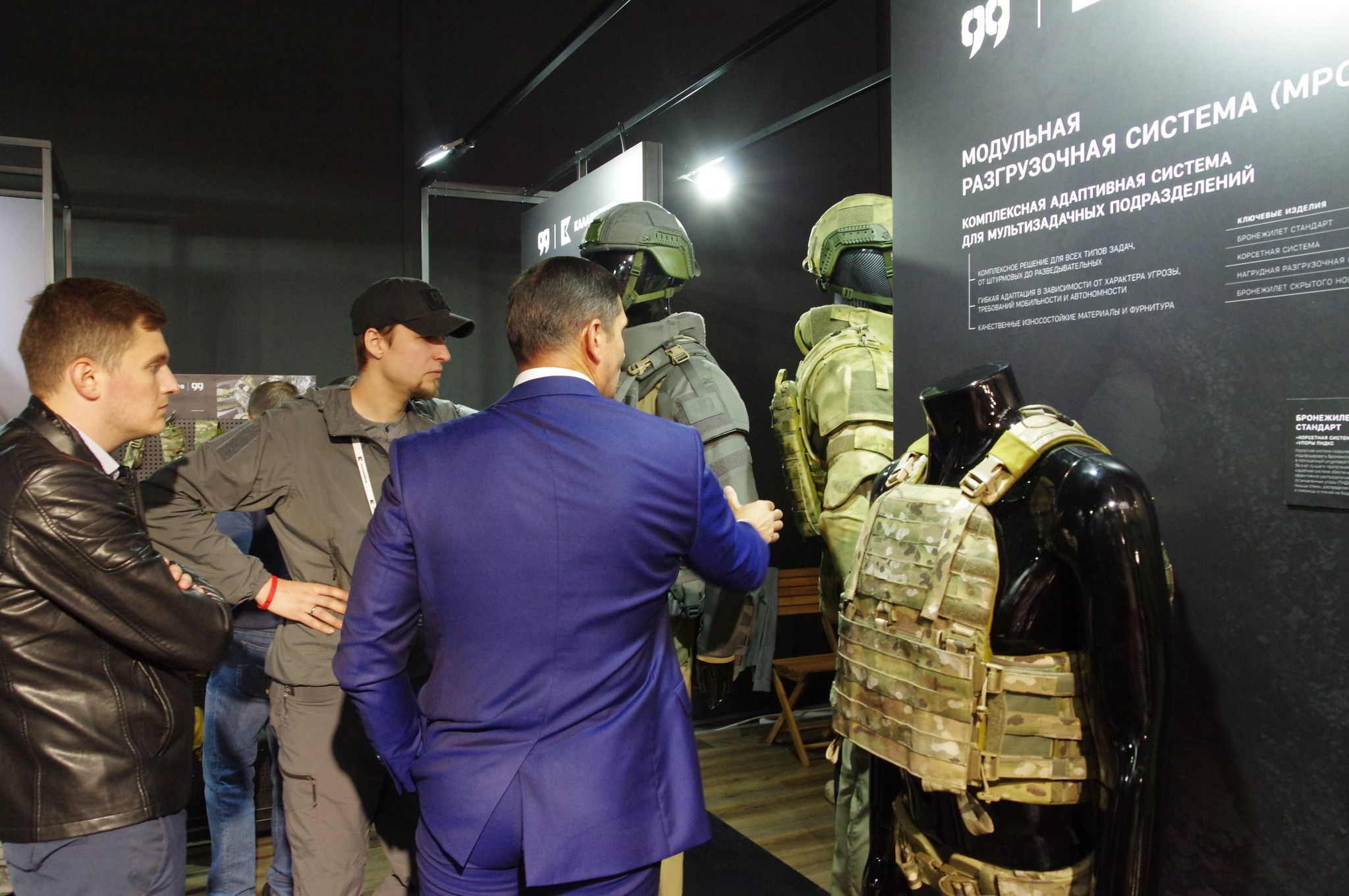 Международный военно-технический форум «Армия-2019»