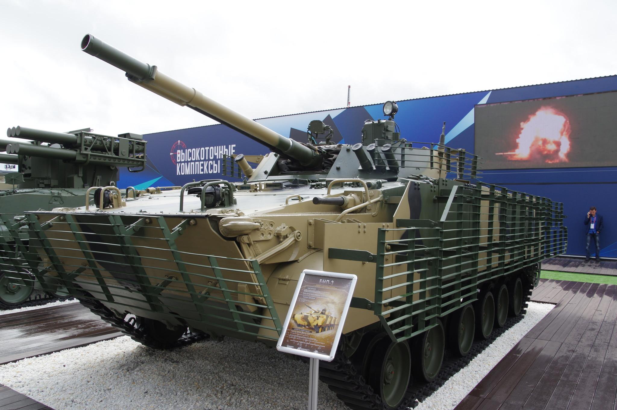 Боевая машина пехоты БМП-3 с элементами модернизации