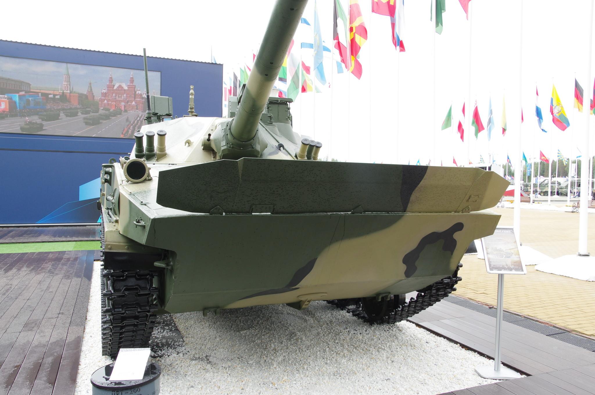 СПТП 2С25М «Спрут-СДМ1»
