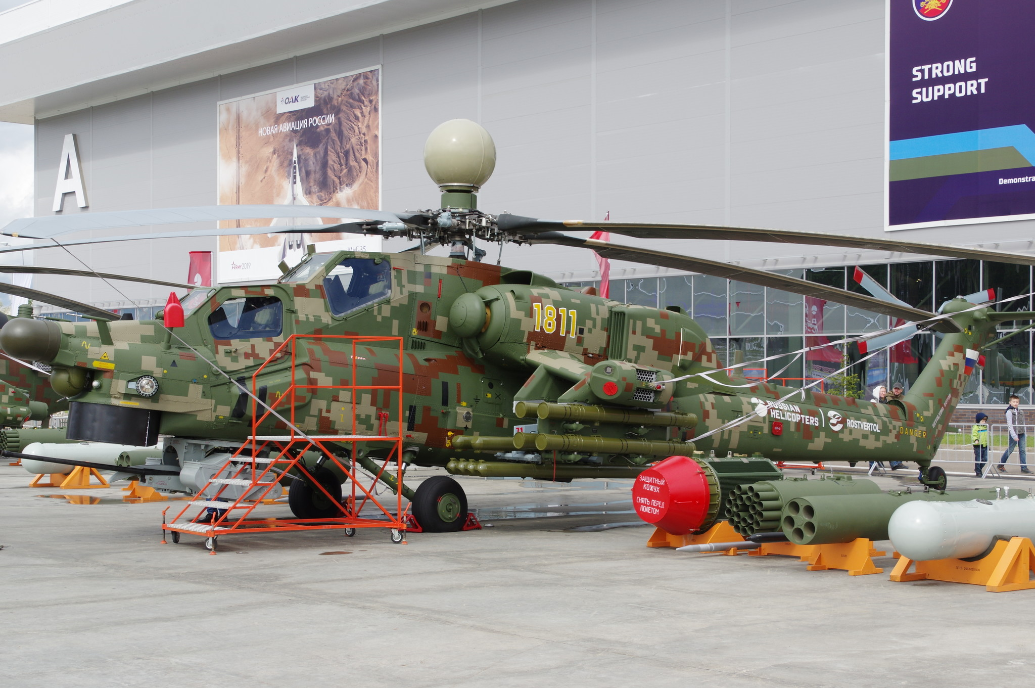 Ударный боевой вертолёт Ми-28НЭ