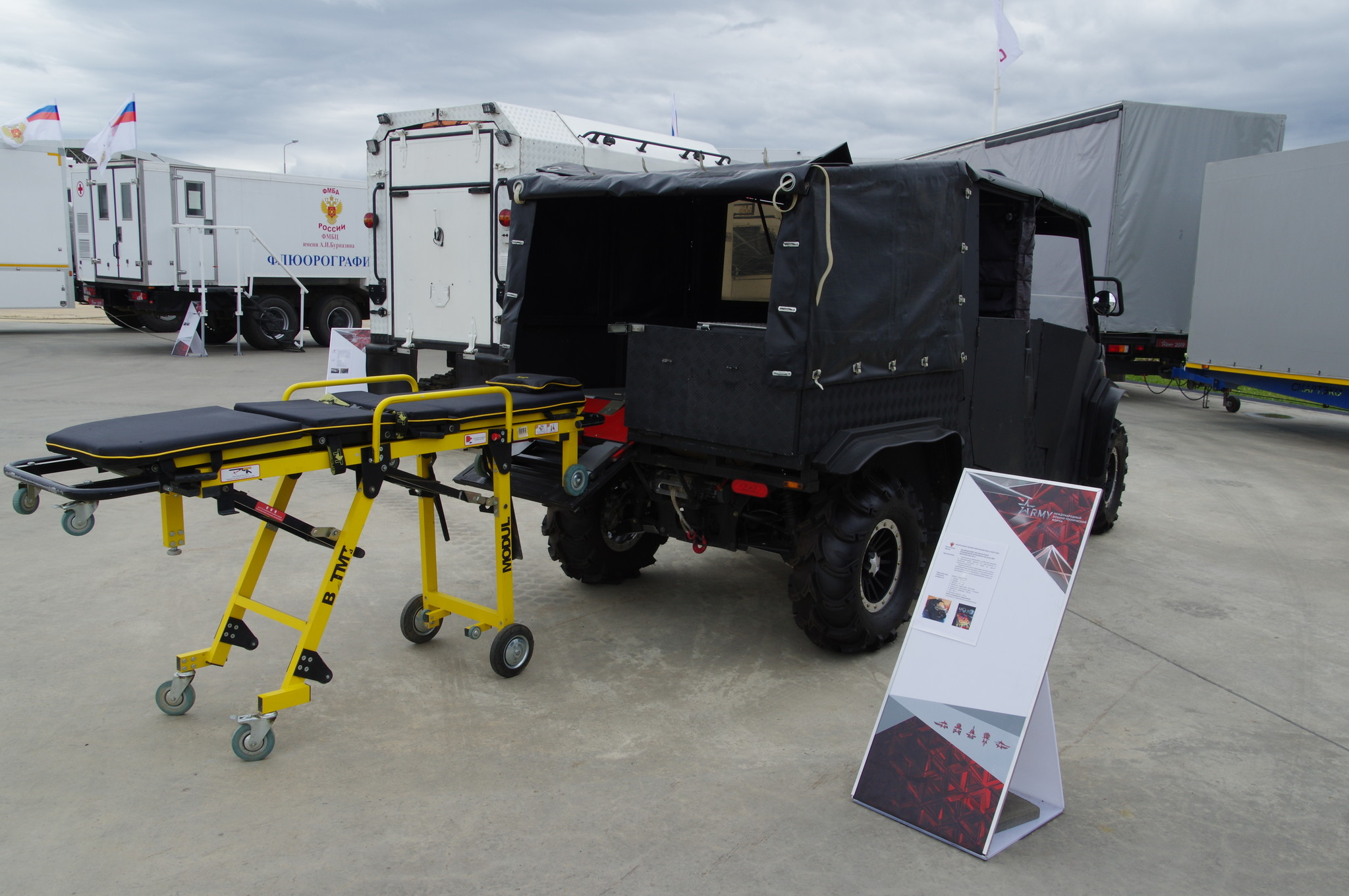 Медицинский снегоболотоход повышенной проходимости на базе BRP DEFENDER HD 8 MAX