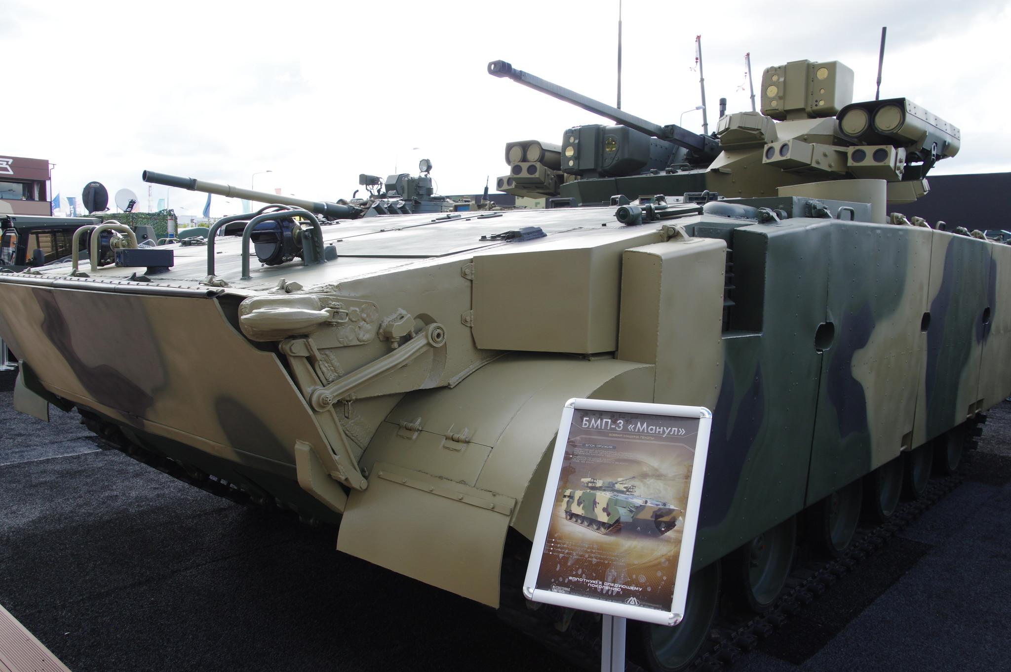 Боевая машина пехоты БМП-3 «Манул»