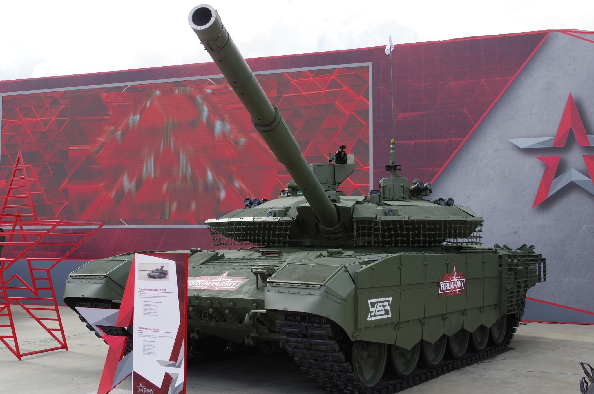 Основной боевой танк Т-90М