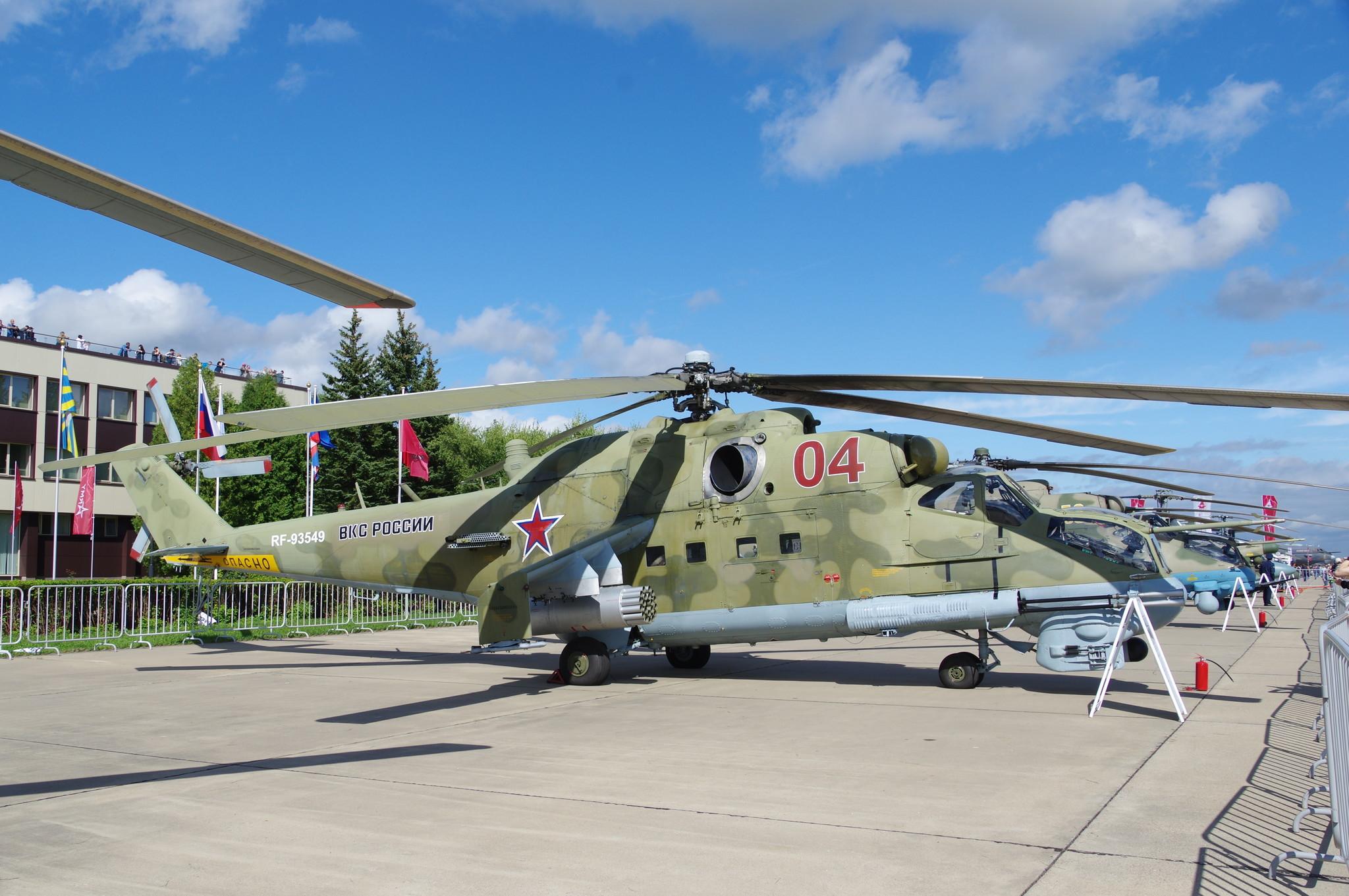 Транспортно-боевой вертолёт Ми-24П