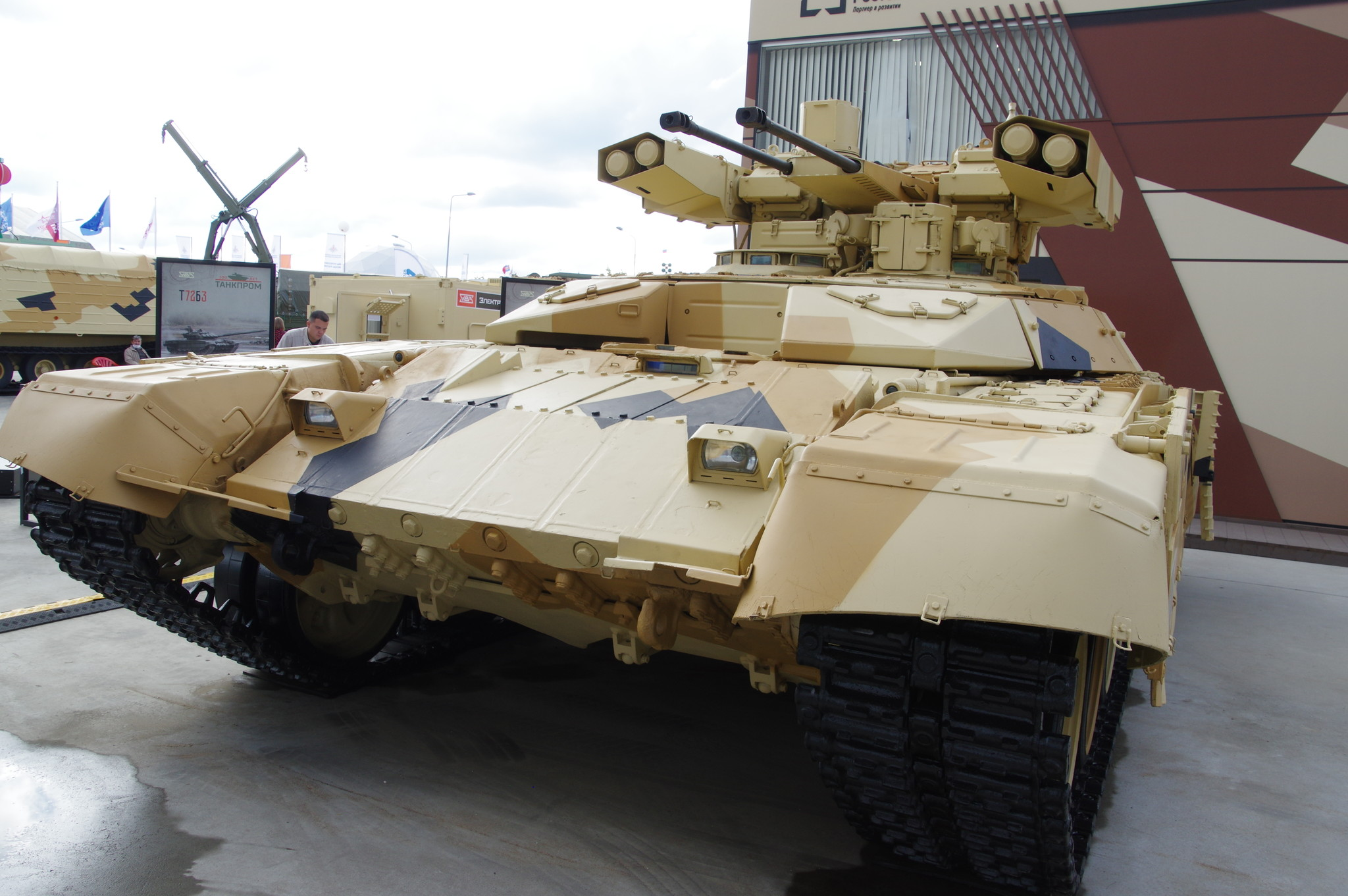 Боевая машина поддержки танков БМПТ-72