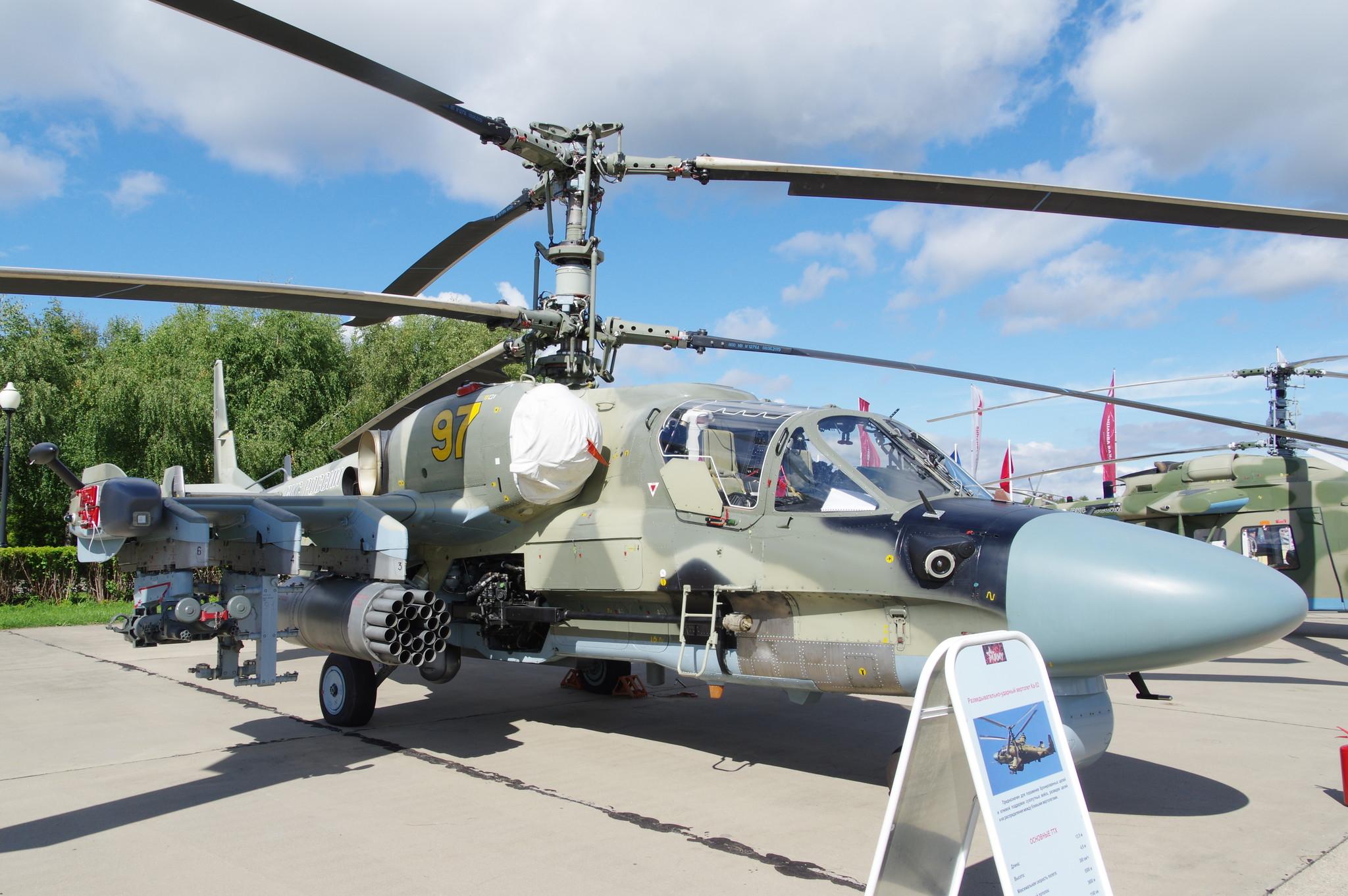 Разведывательно-ударный вертолёт Ка-52 «Аллигатор»
