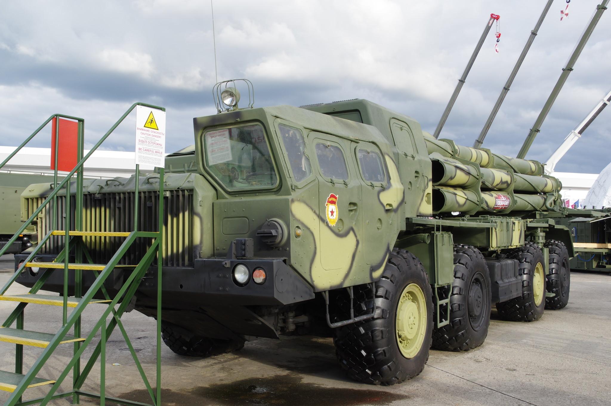 Боевая машина РСЗО «Смерч» 9А52