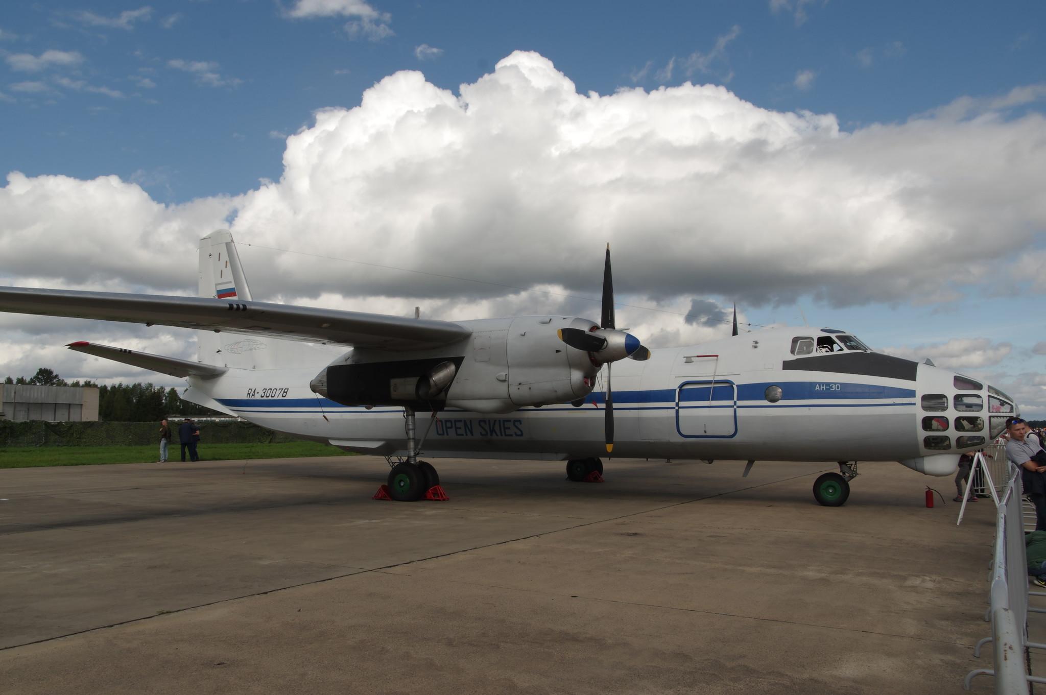 Самолёт воздушного наблюдения и аэрофотосъёмки Ан-30Б