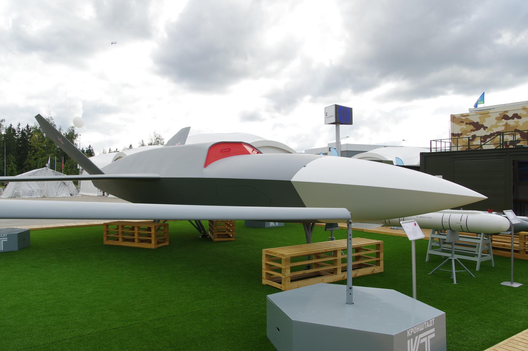 Скоростной ударный беспилотный летательный аппарат «Гром»