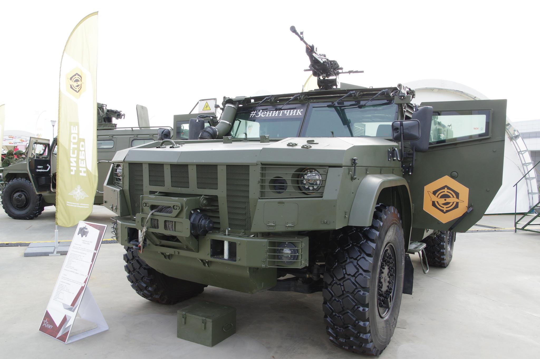 Боевая машина отделения стрелков-зенитчиков ПЗРК «Тайфун-ПВО»