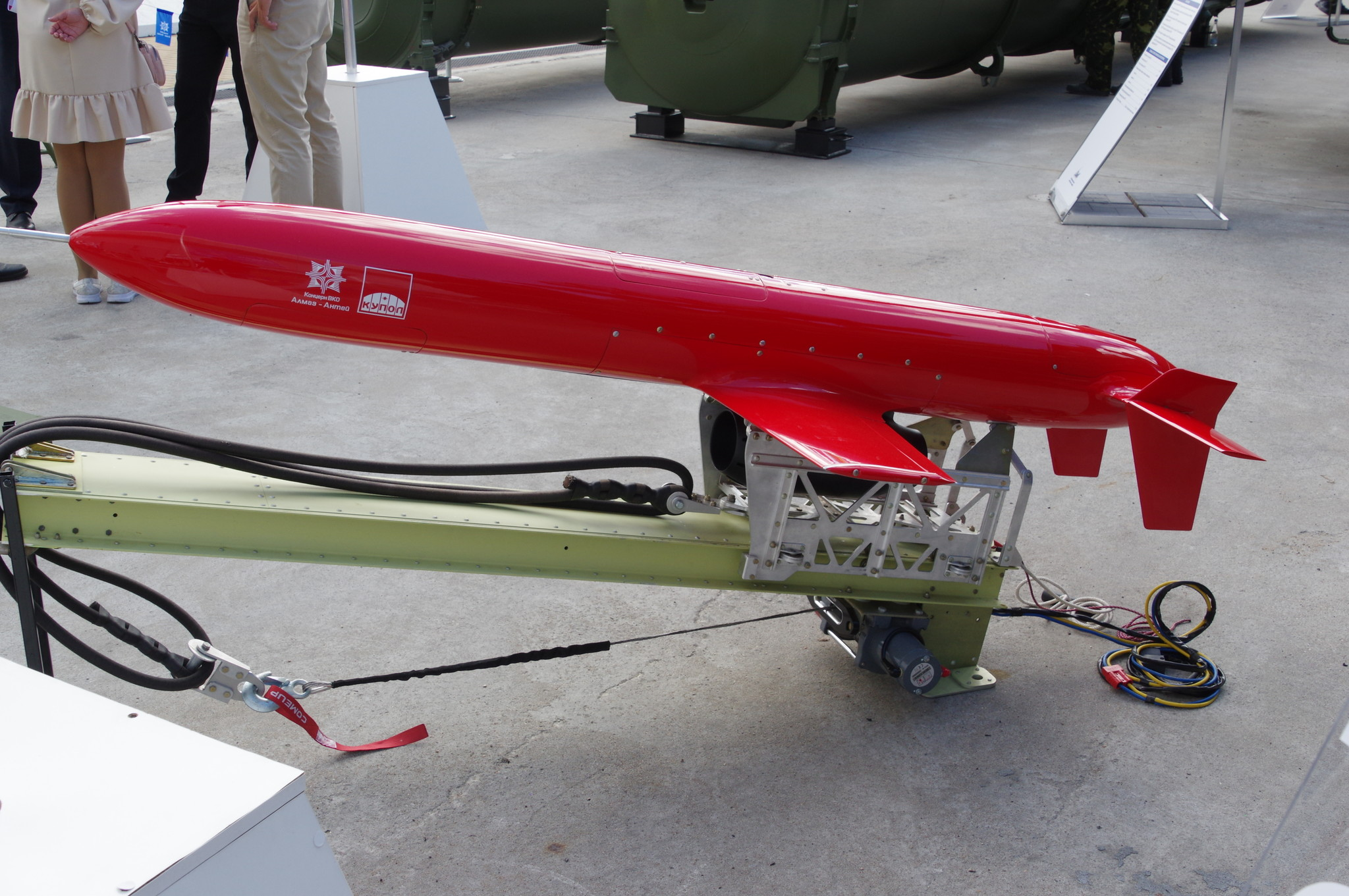 Мишень воздушная ракетного типа с турбореактивным двигателем (МВ-Р) из состава Универсального мишенно-тренировочного комплекса 9Ф6021Э «Адъютант»