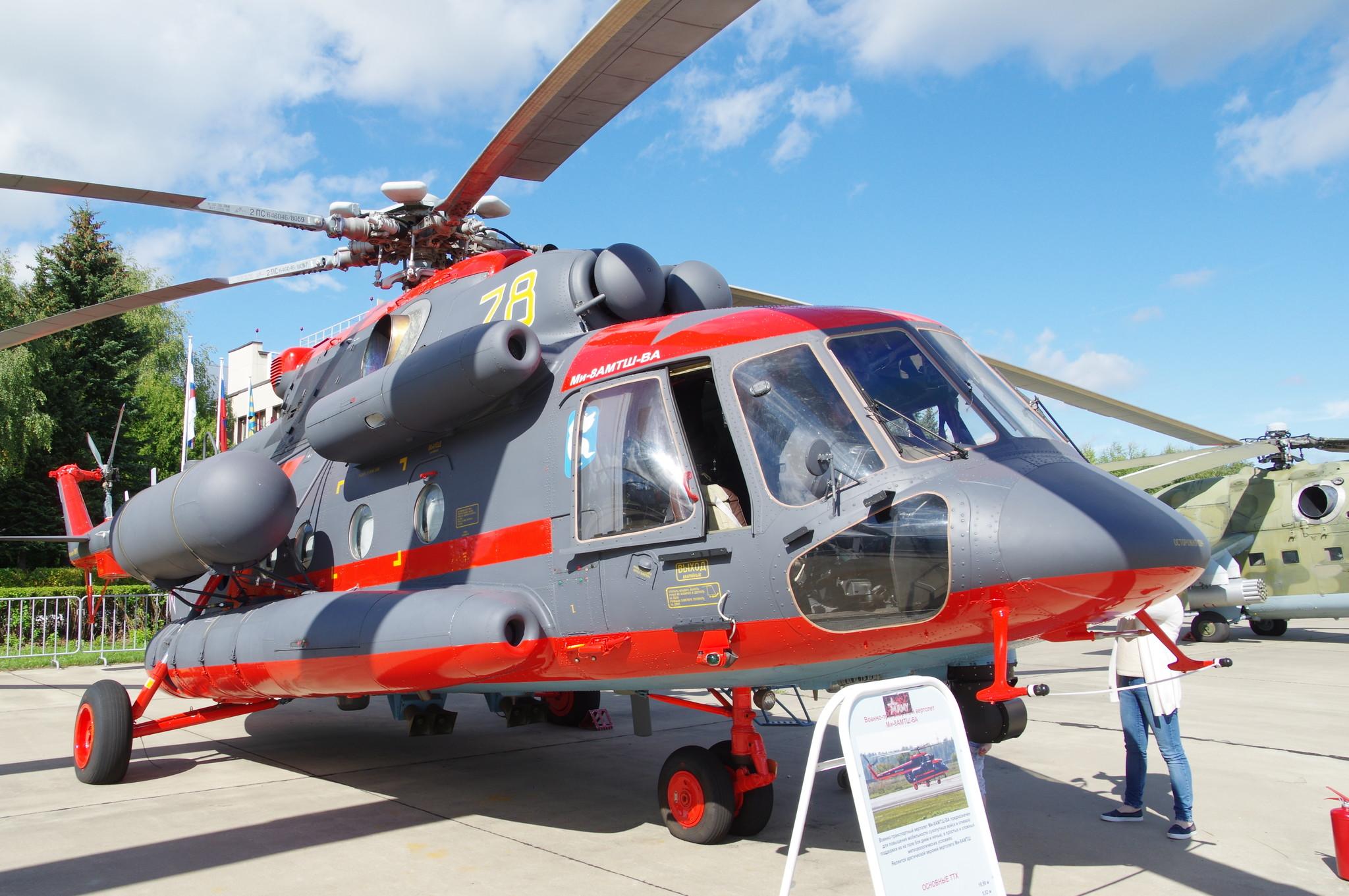 Вертолёт Ми-8АМТШ-ВА