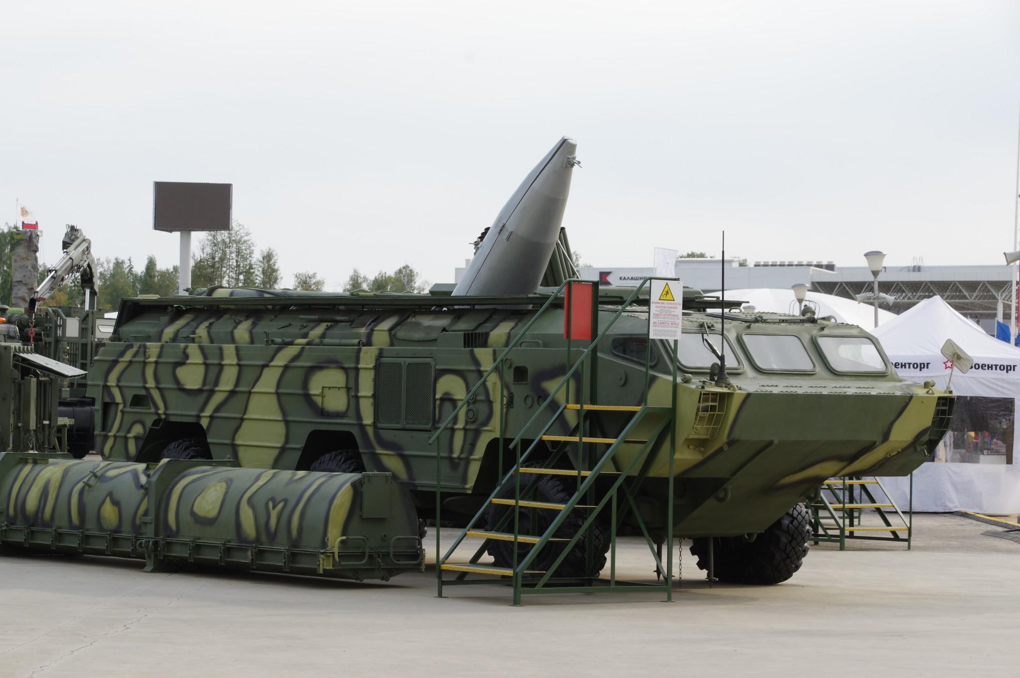 Пусковая установка ракетного комплекса «Точка» 9П129
