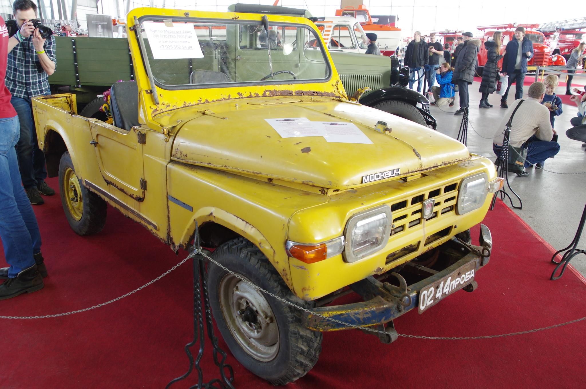 Автомобиль «Москвич-415С»