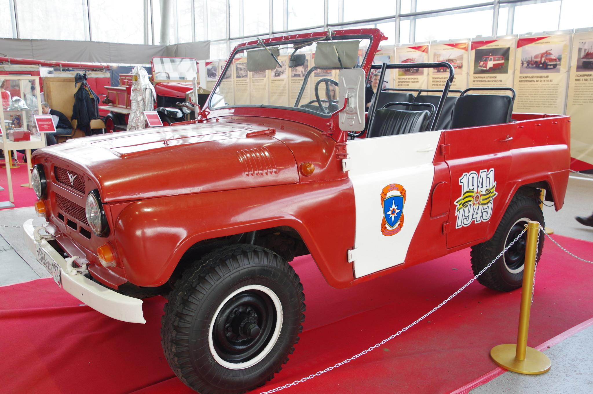 Пожарный УАЗ-469