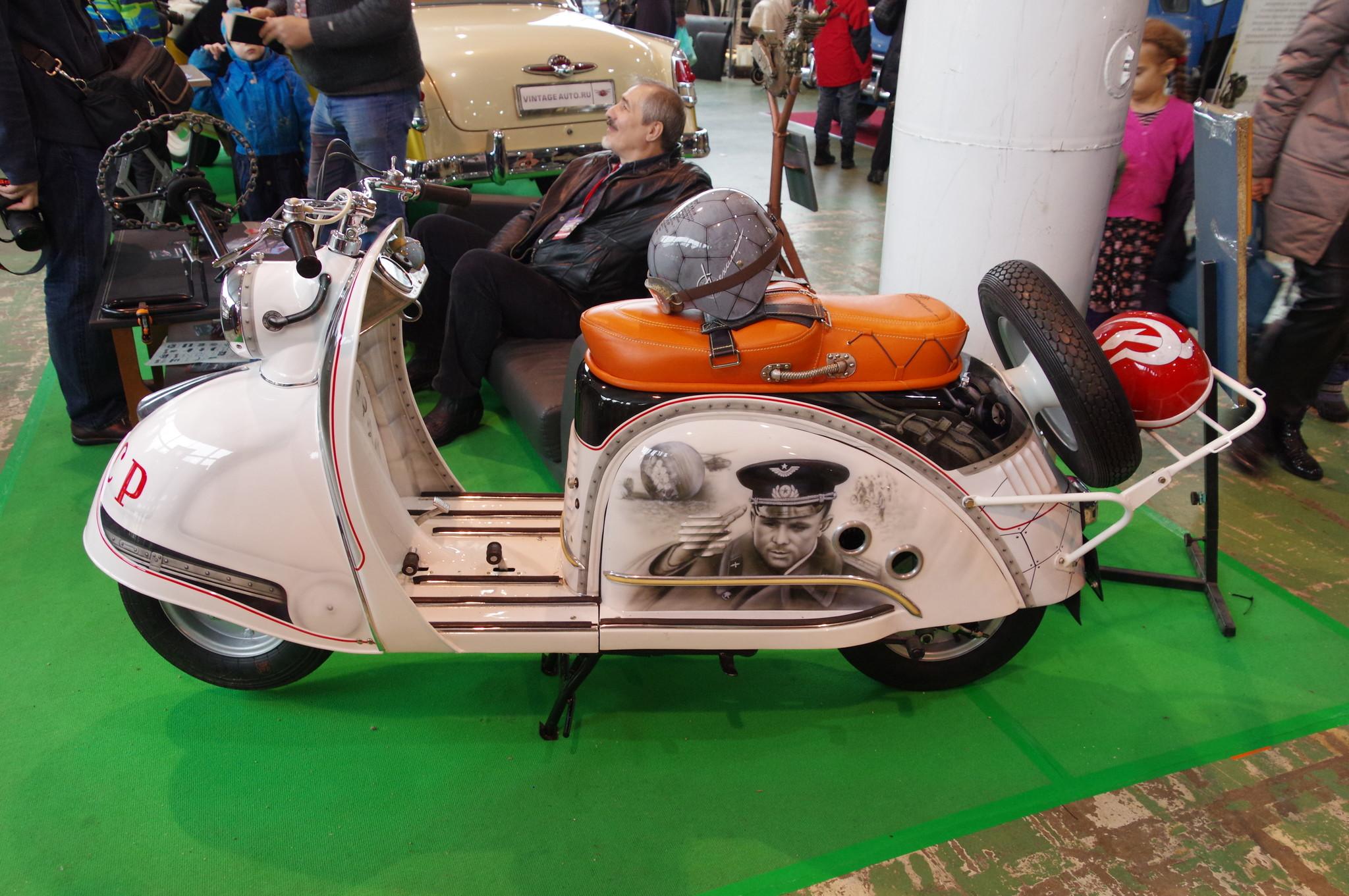 Мотороллер «Тула» Т-200