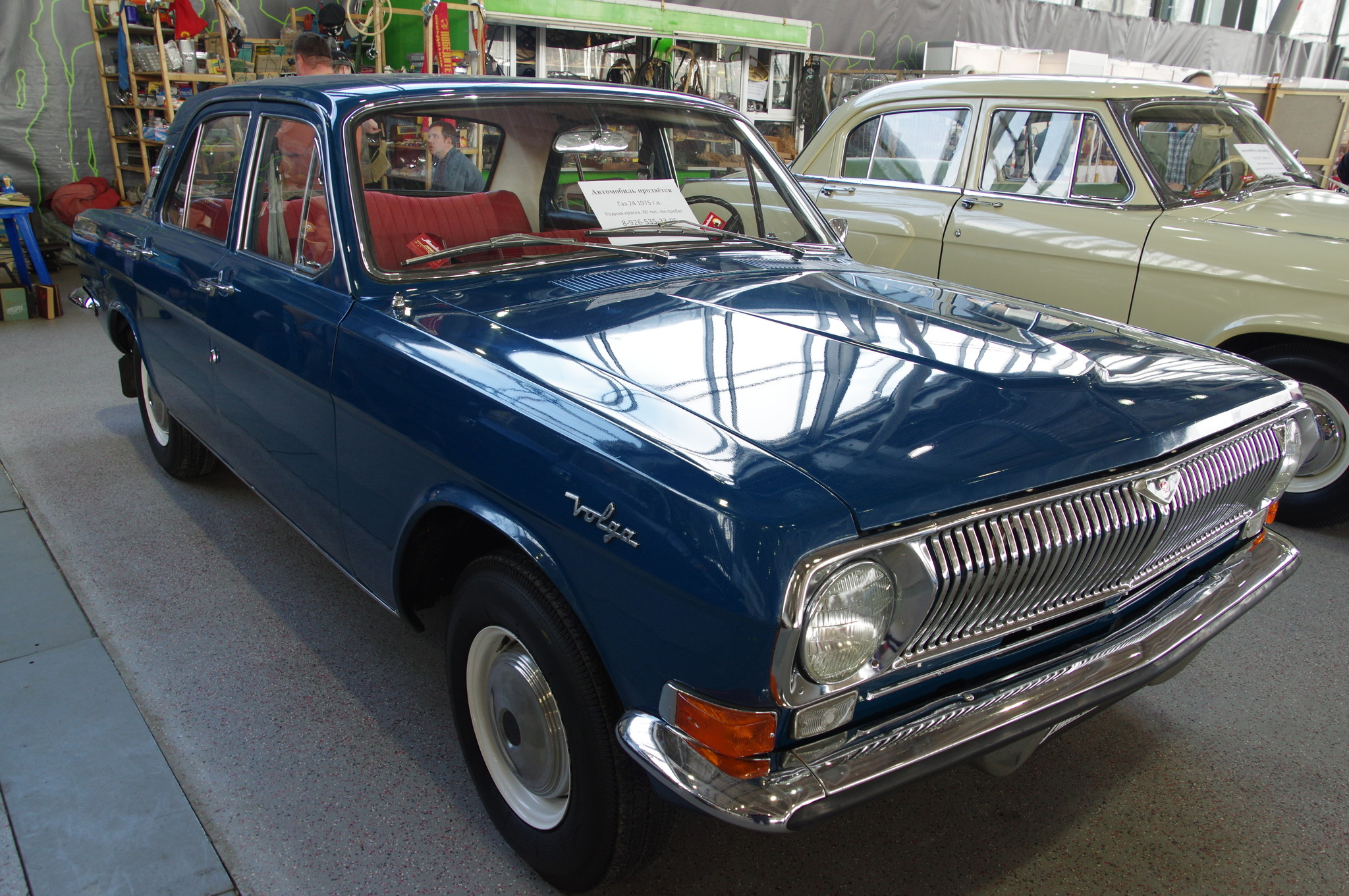 Автомобиль ГАЗ-24 «Волга» 1975 г.в.
