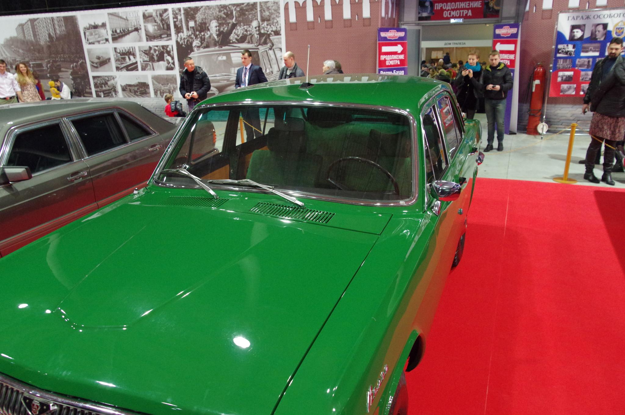 Автомобиль ГАЗ-24-95 «Волга»