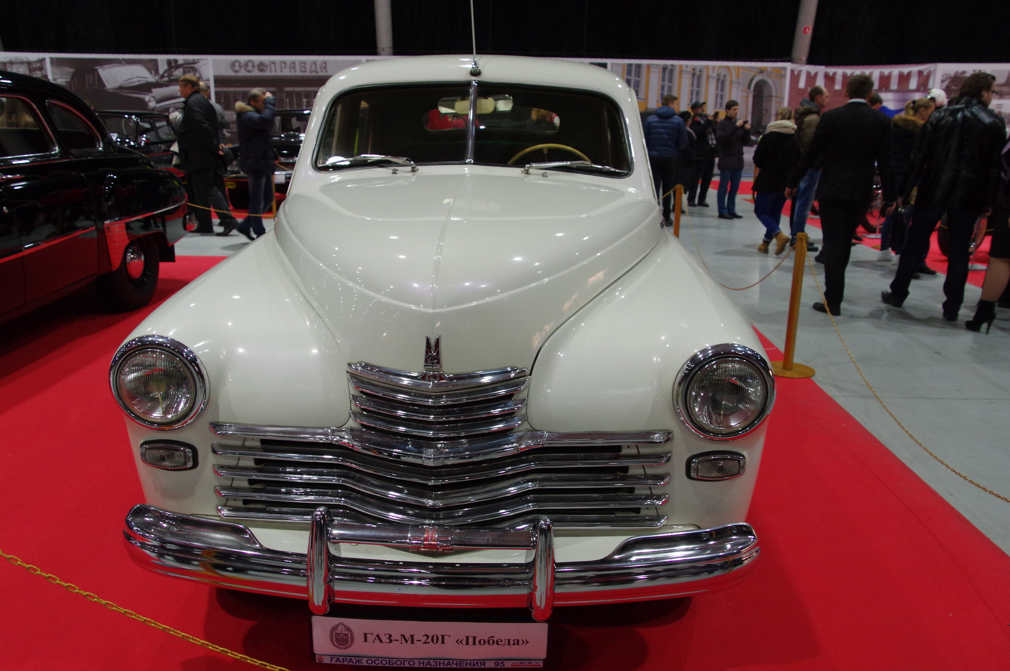 Автомобиль ГАЗ-М-20Г «Победа»