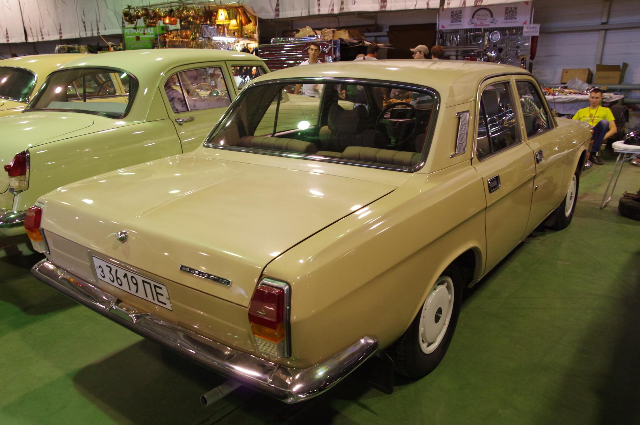 Автомобиль ГАЗ-24-10 «Волга» 1989 года выпуска