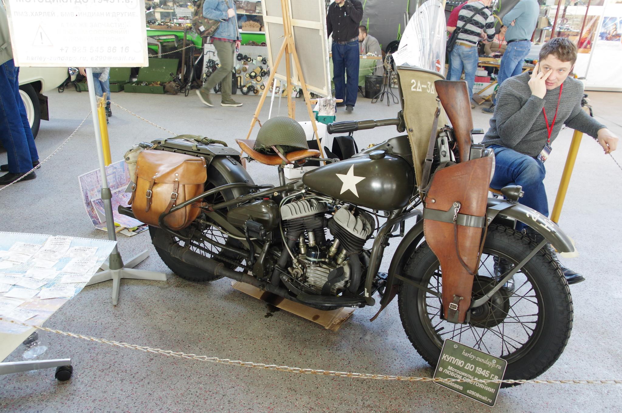 Мотоцикл Harley-Davidson WLA 42 (Харлей-Дэвидсон)