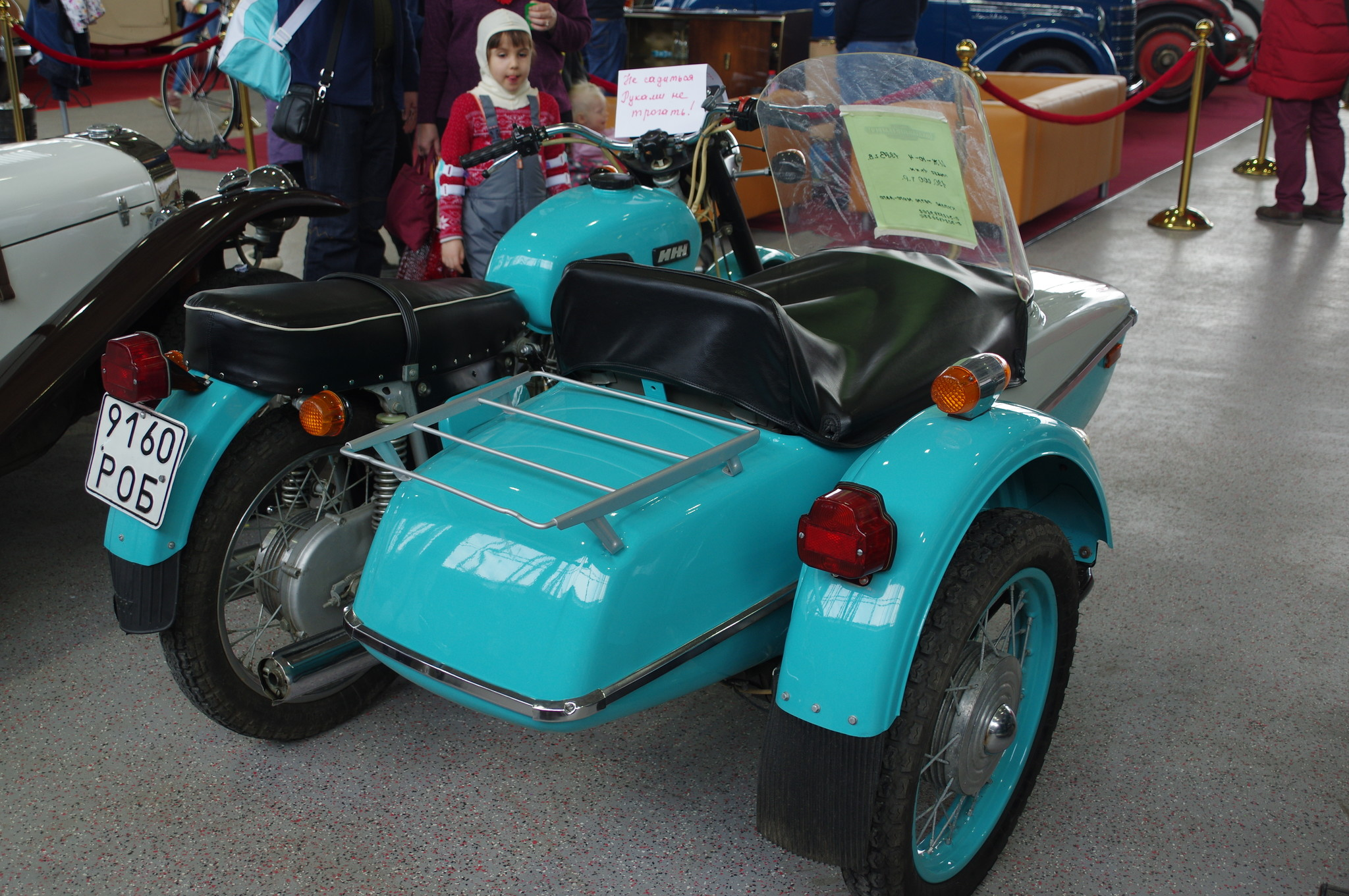 Дорожный мотоцикл ИЖ Юпитер-4