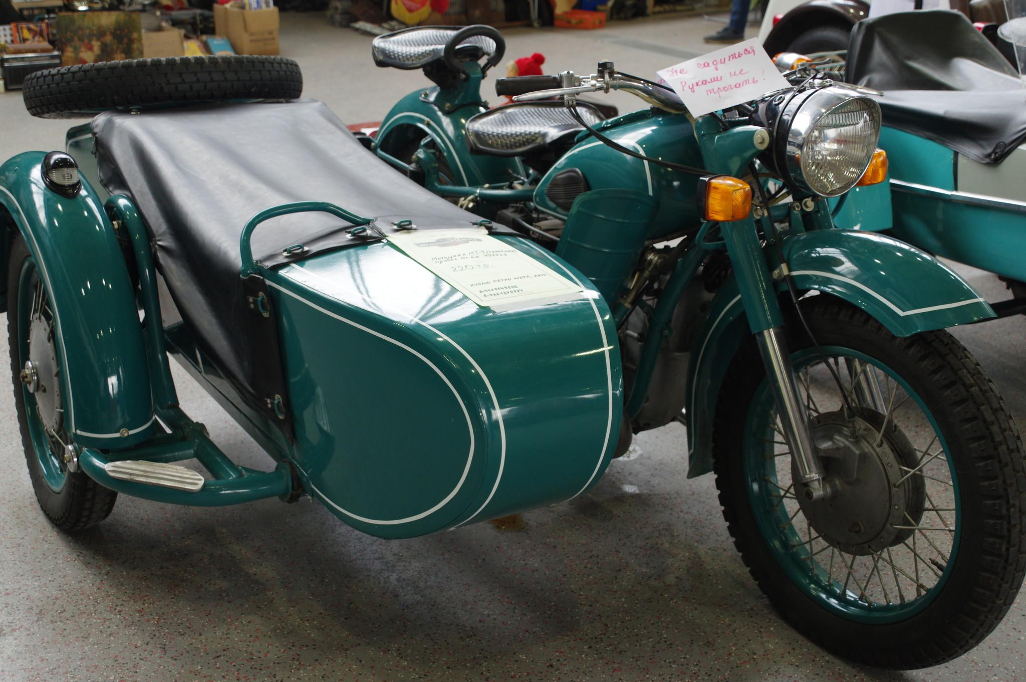 Тяжёлый мотоцикл МТ-9