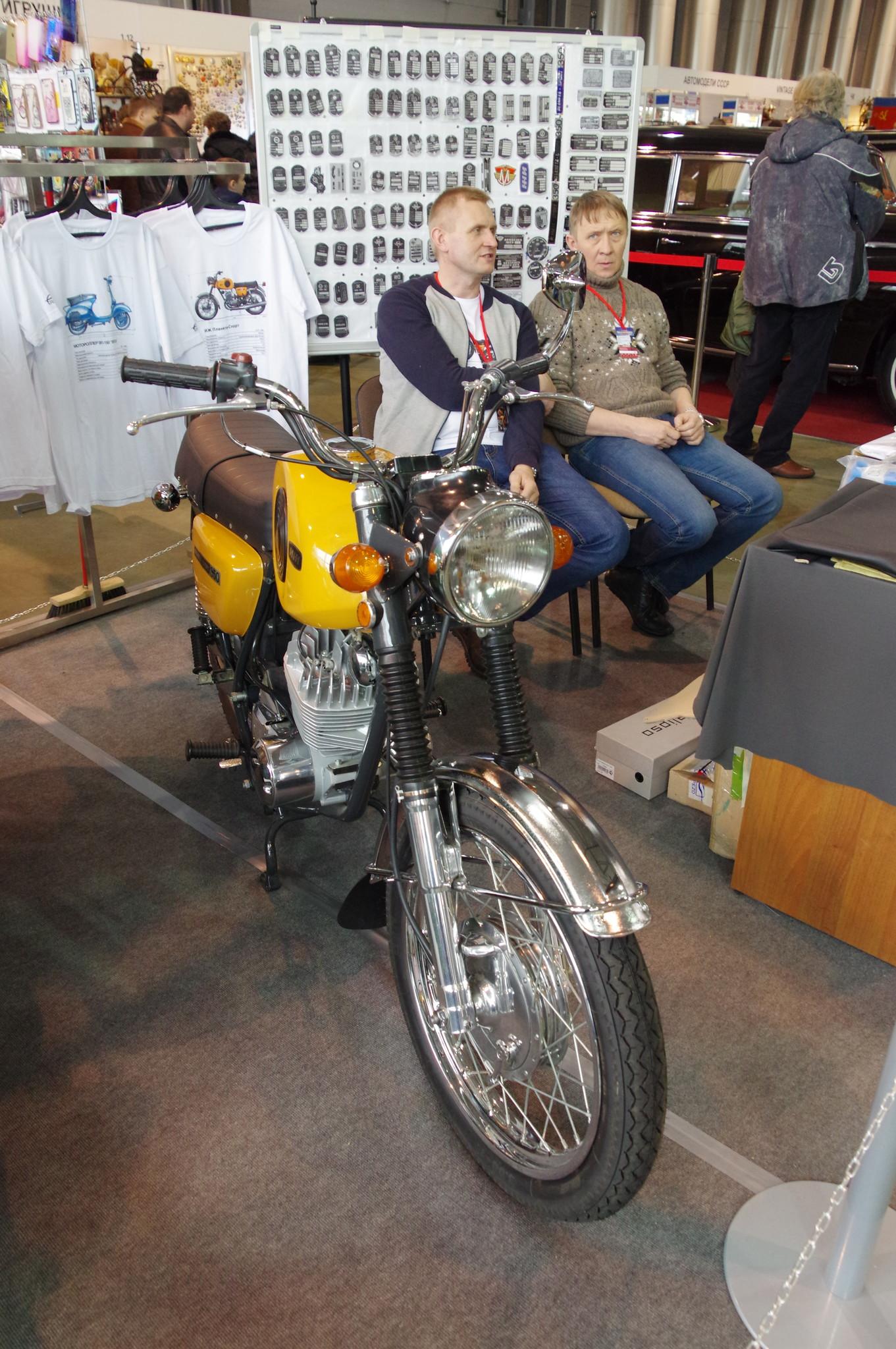 Мотоцикл «Иж Планета Спорт 350»