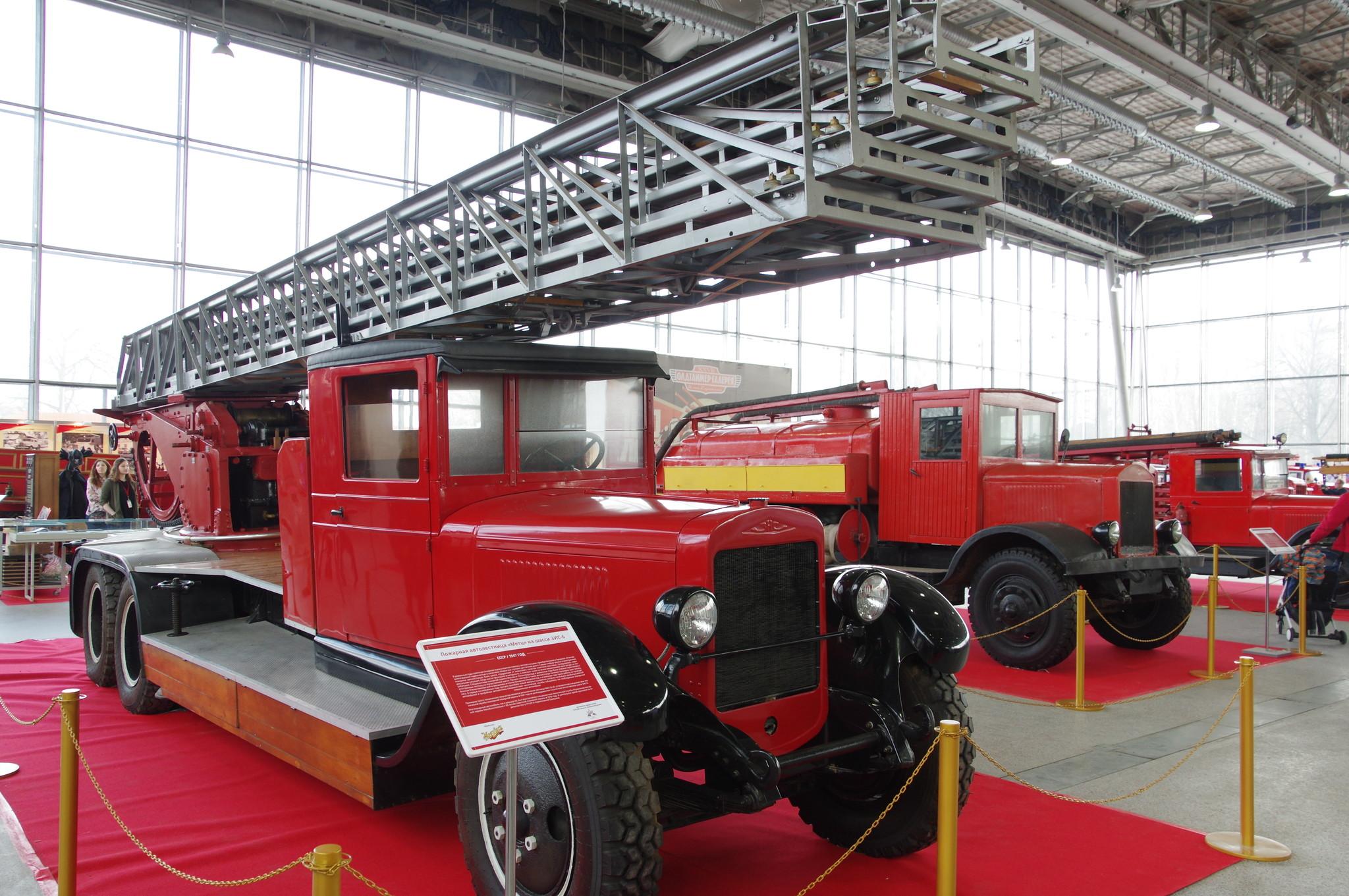 Пожарная лестница «Metz DL-26» на шасси ЗИС-6