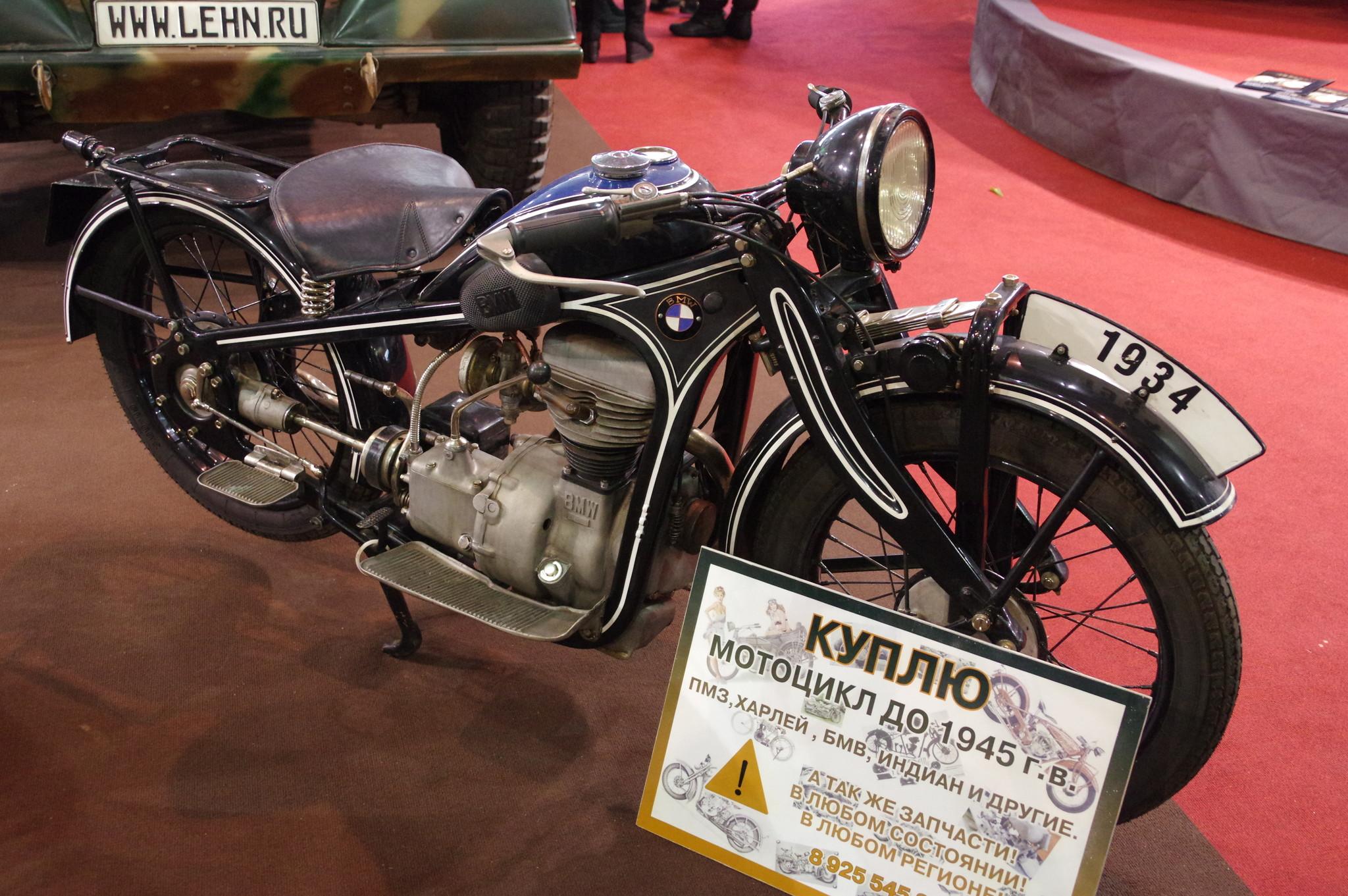 Мотоцикл BMW R2