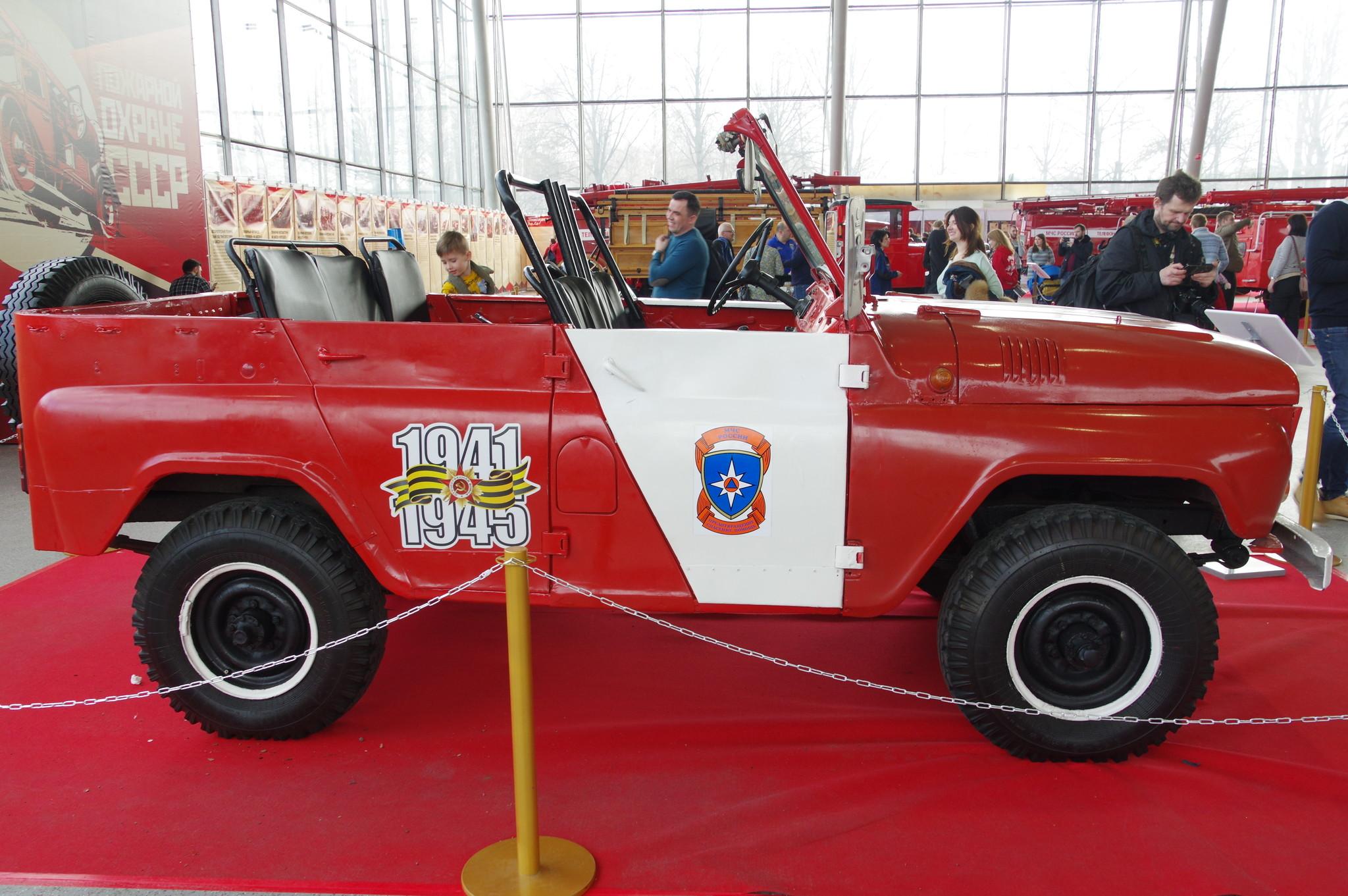 Пожарный УАЗ-469. 1980 год
