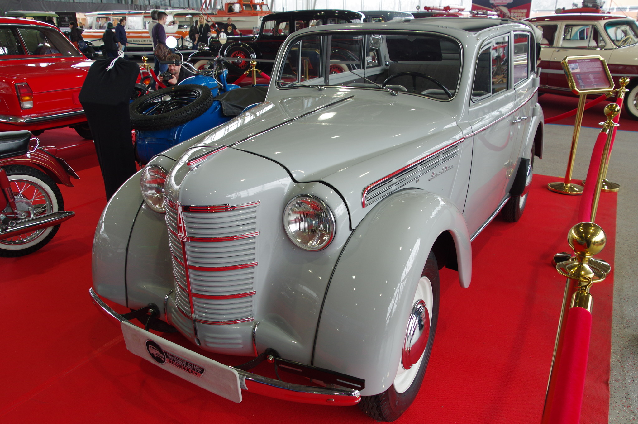 Автомобиль «Москвич-401» кабриолет