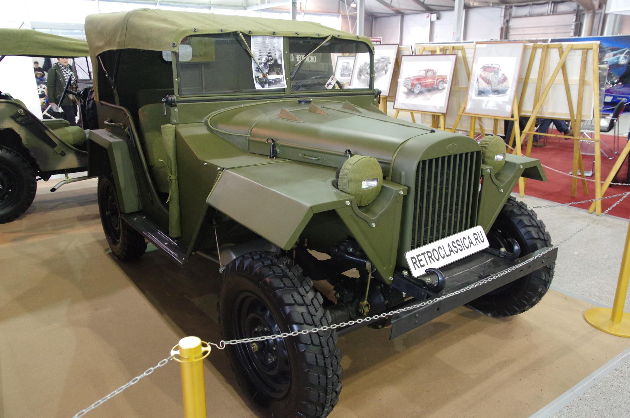 Автомобиль ГАЗ-67