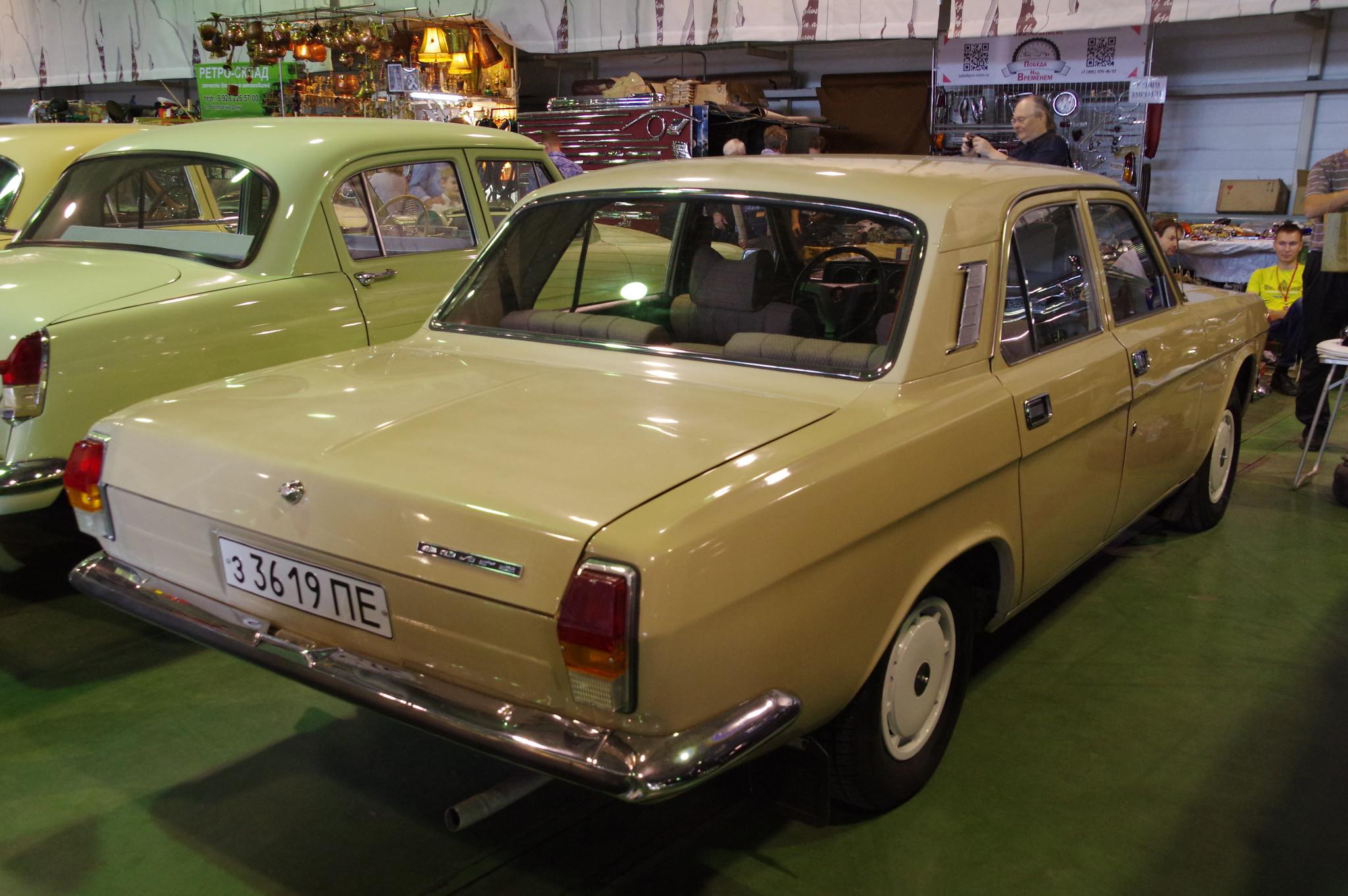 Автомобиль ГАЗ-24-10 «Волга». 1989 г.