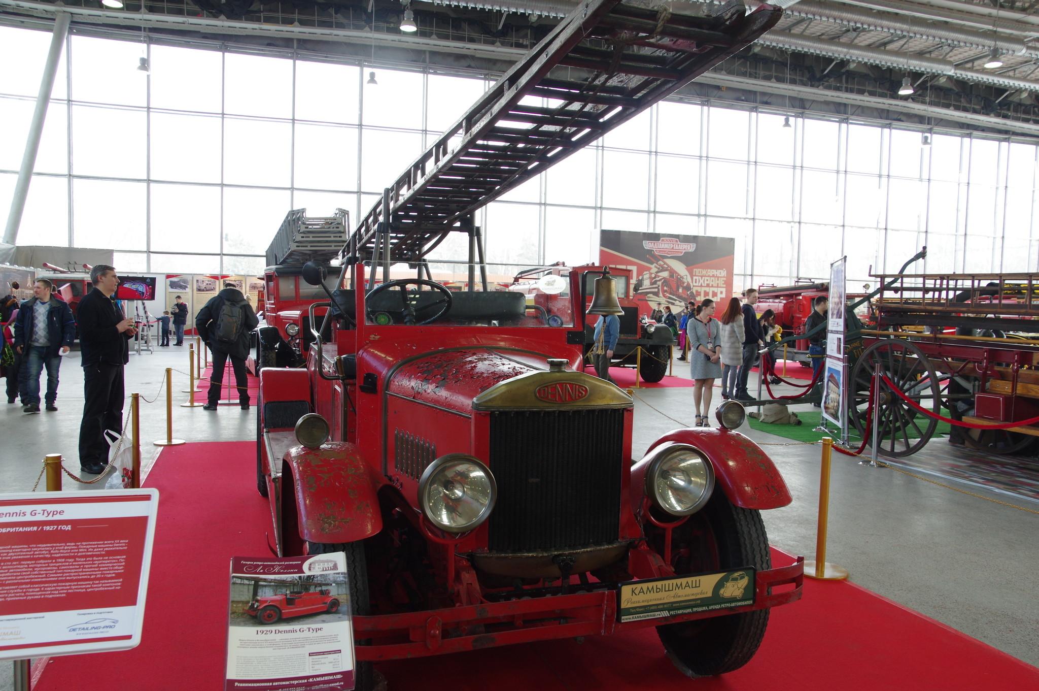 Пожарная машина Dennis G-Type (Великобритания, 1927 г.)