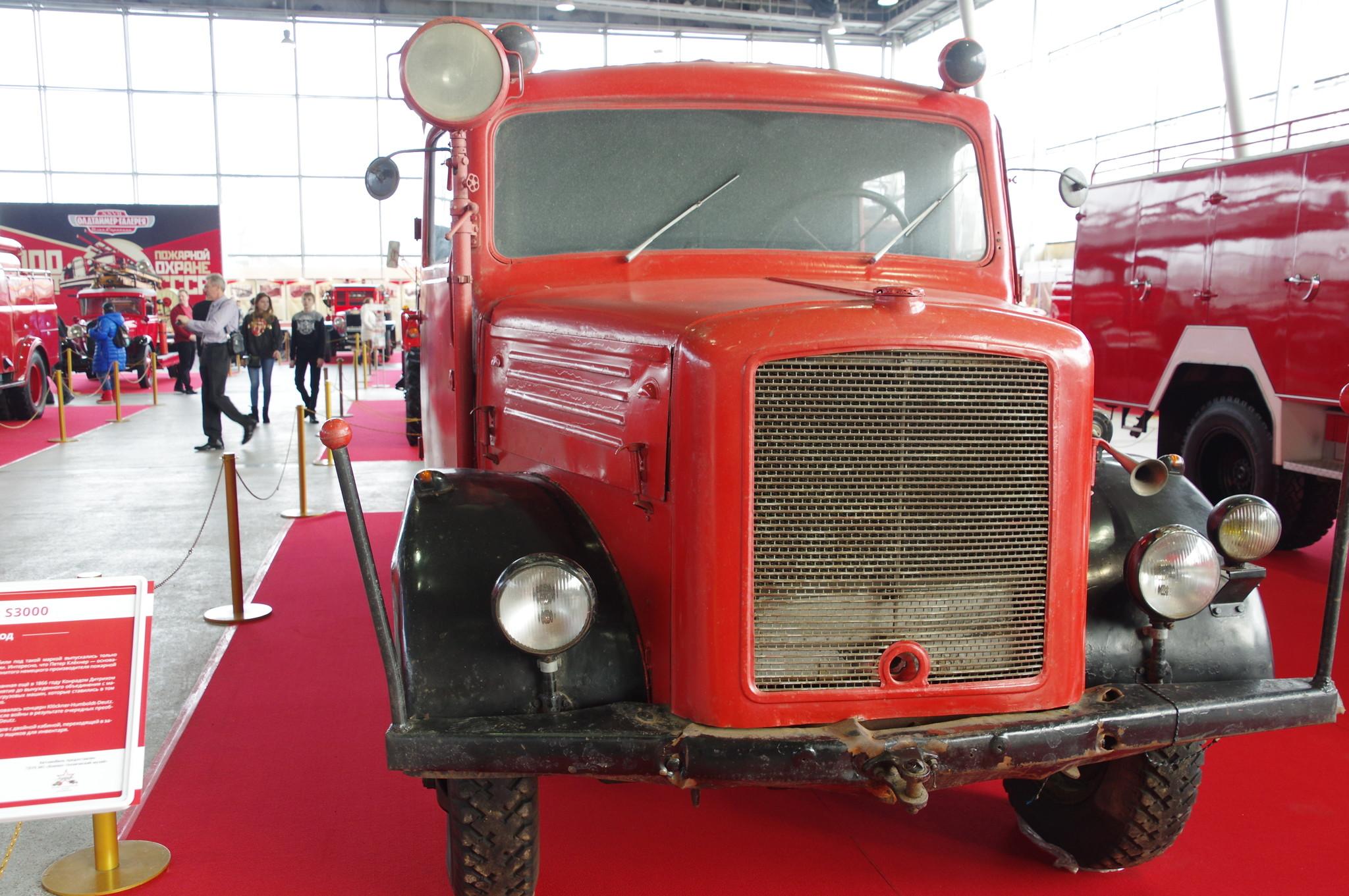 Пожарная машина Klöckner-Deutz S3000 1943 года выпуска