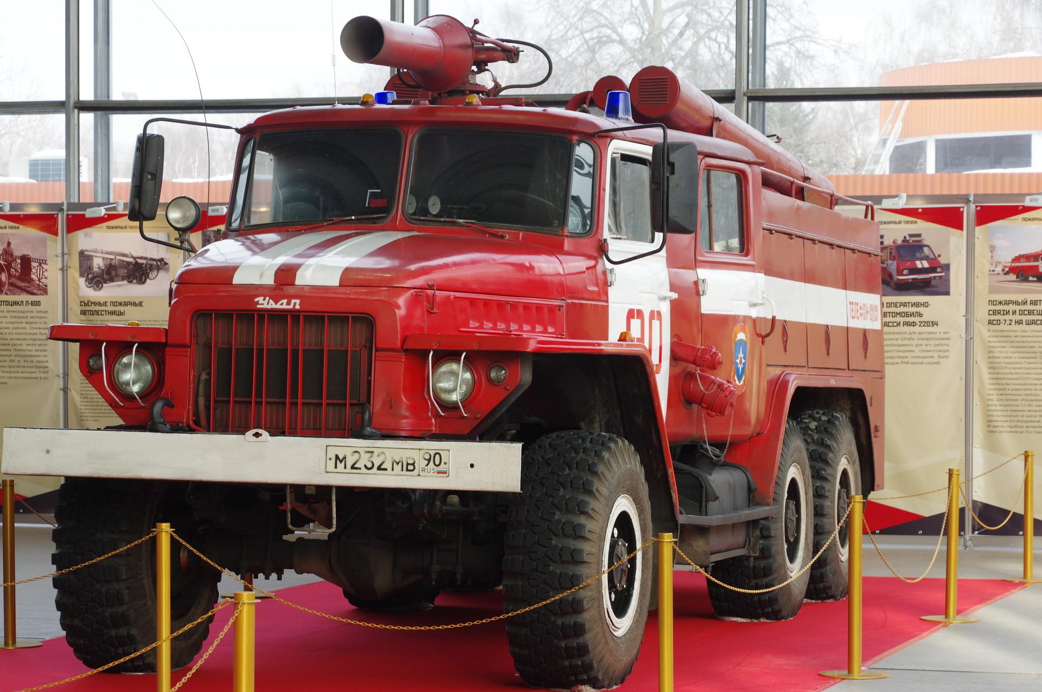 Автомобиль воздушно-пенного тушения АВ-40(375)Ц50А. 1974 год