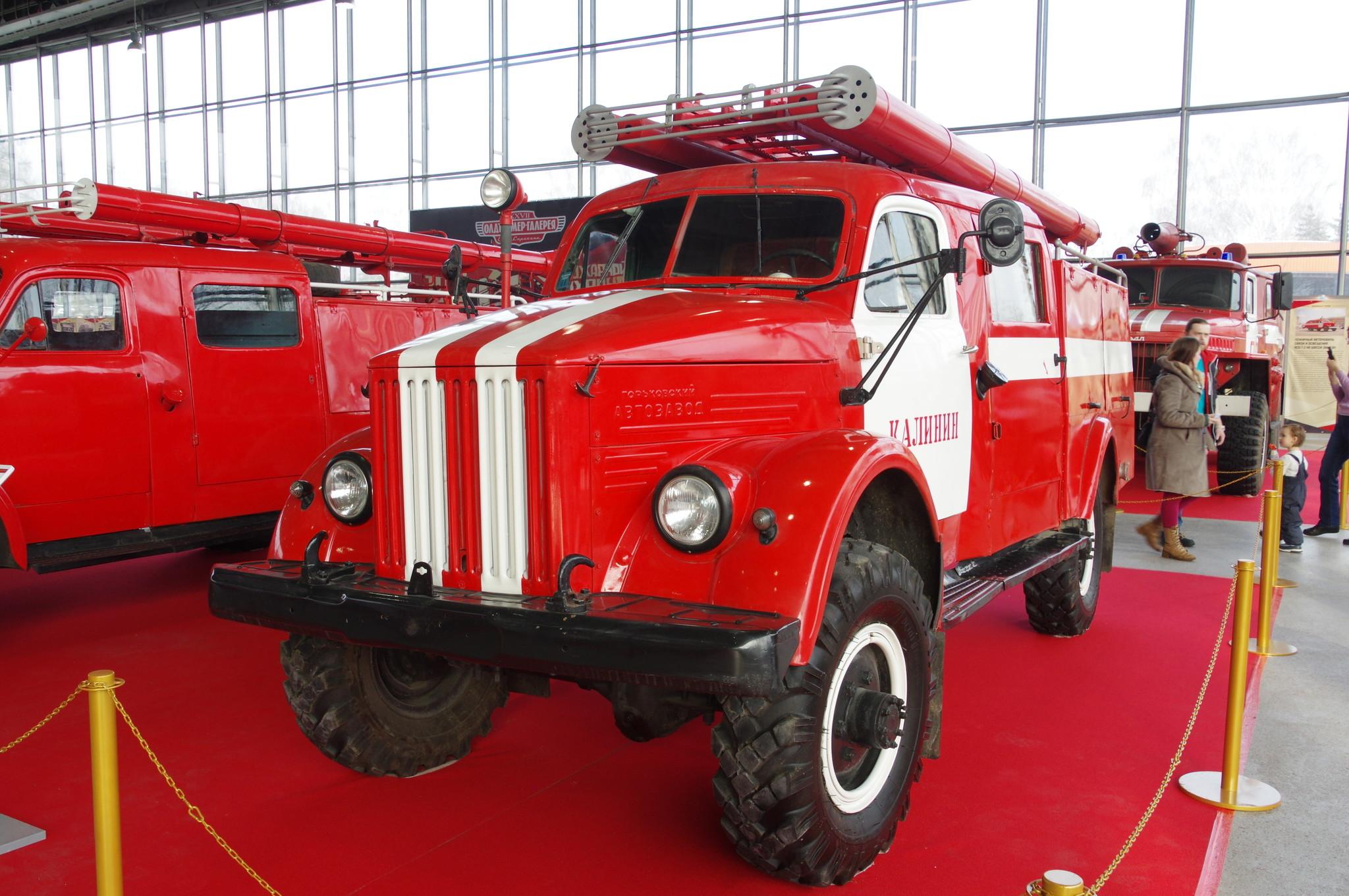 Пожарная автоцистерна АЦП-20(63)19М