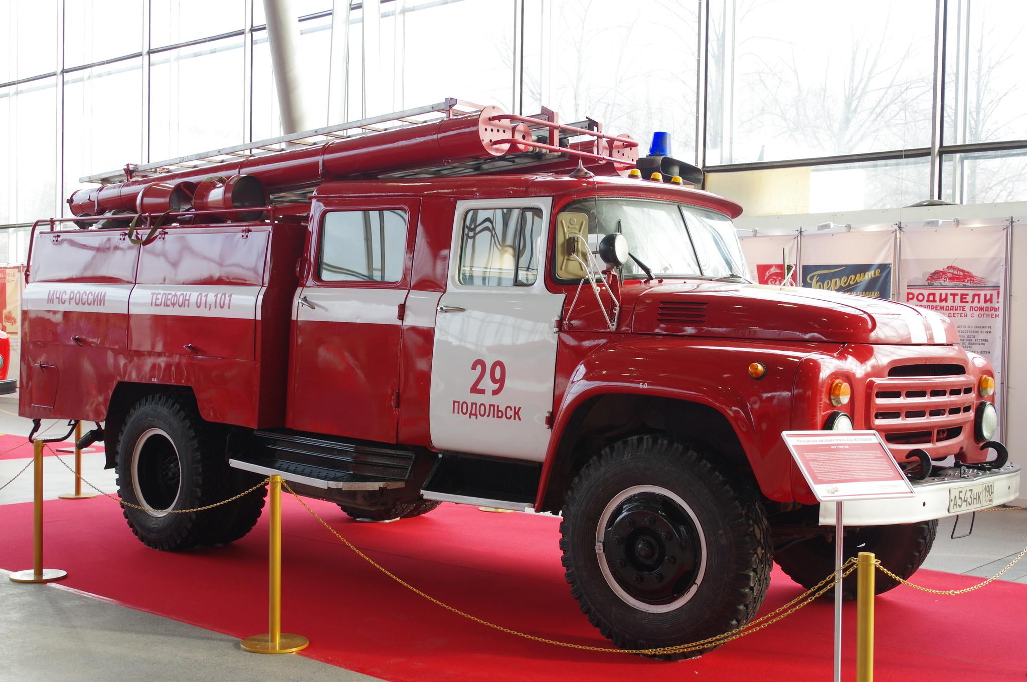 Пожарная автоцистерна АЦ-40(130) модель 63Б на шасси ЗИЛ-130