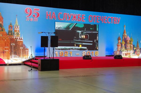 На выставке представлена экспозиция, посвящённая 95-летию «Гаража особого назначения»