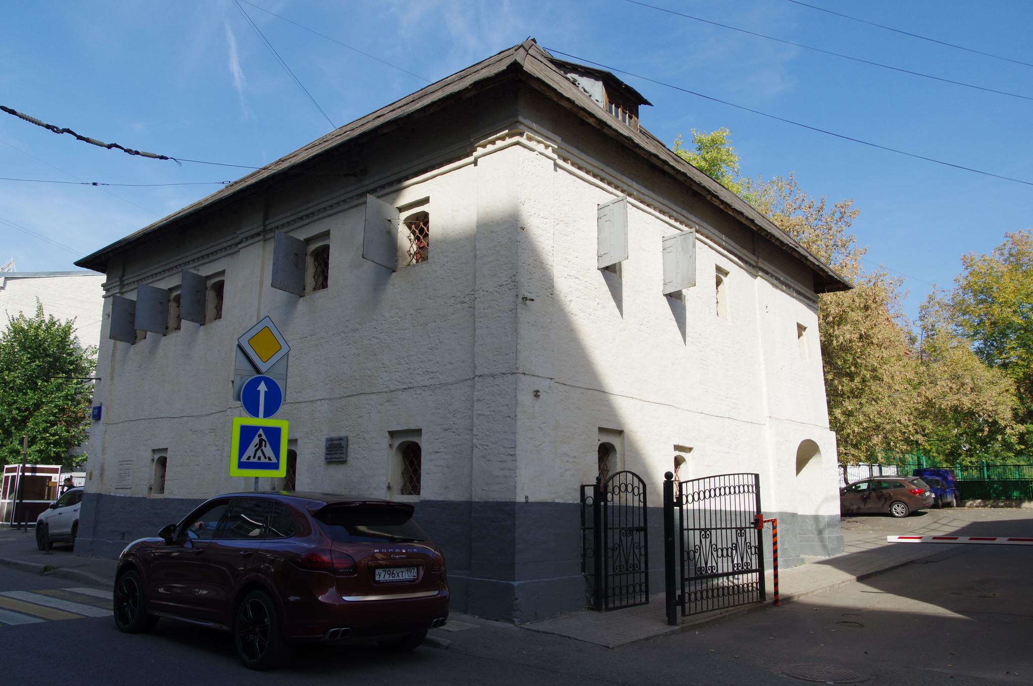 Палаты Хамовного двора (улица Льва Толстого, дом 10, строение 2)