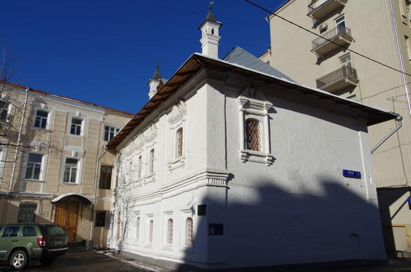 Палаты Григория Арасланова (Брюсов переулок, дом 1)