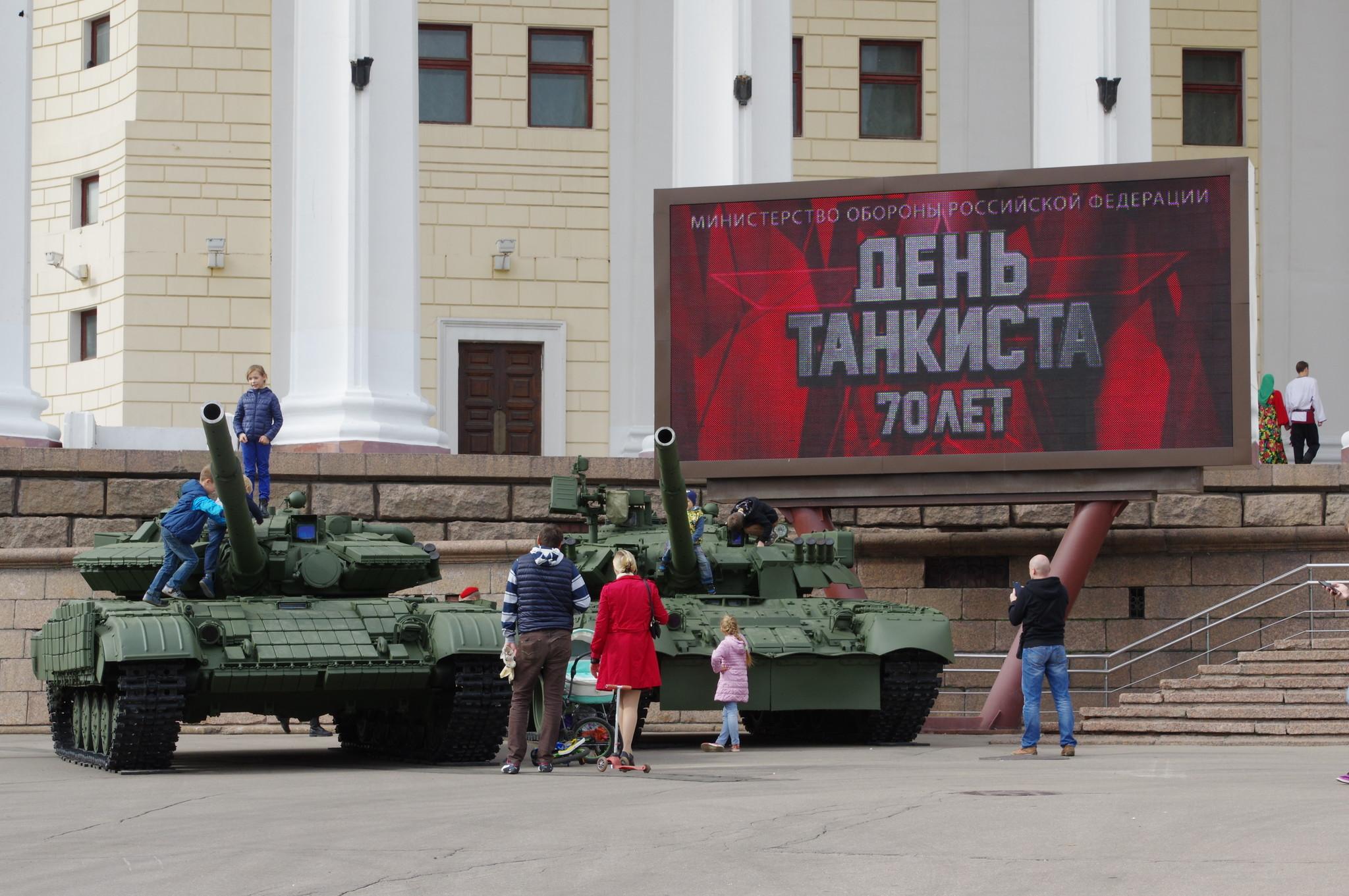 Основные боевые танки Т-64 и Т-80