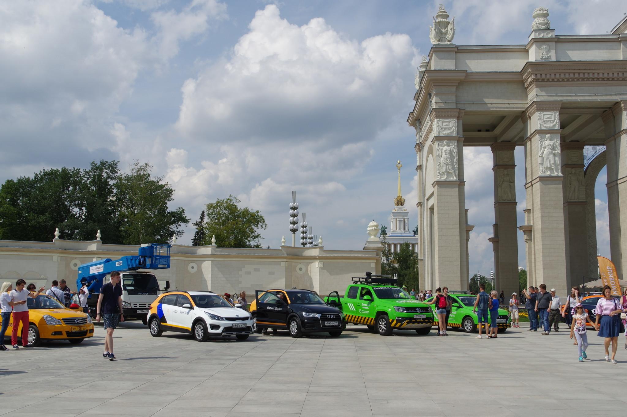 День Московского транспорта на ВДНХ