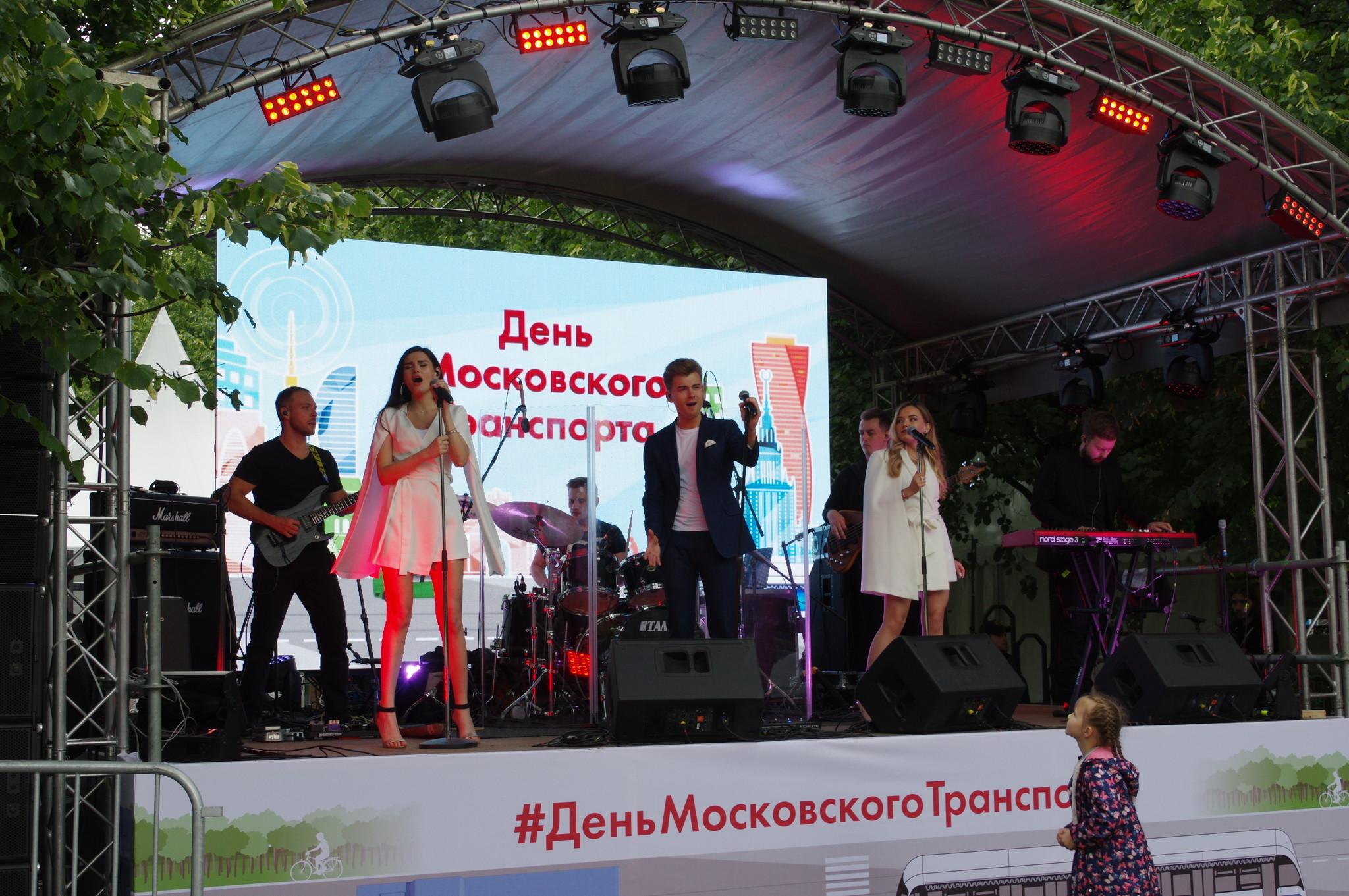 День Московского транспорта на Трубной площади