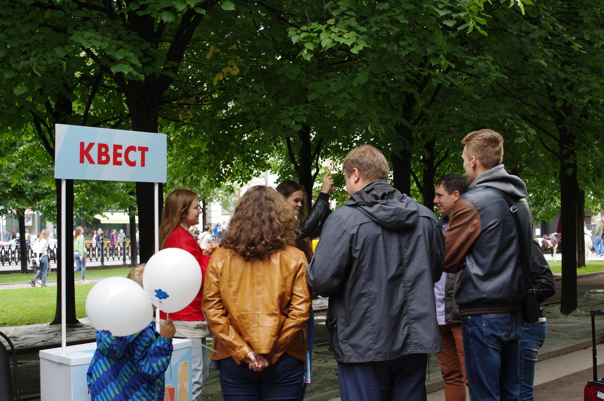 День Московского транспорта на Цветном бульваре