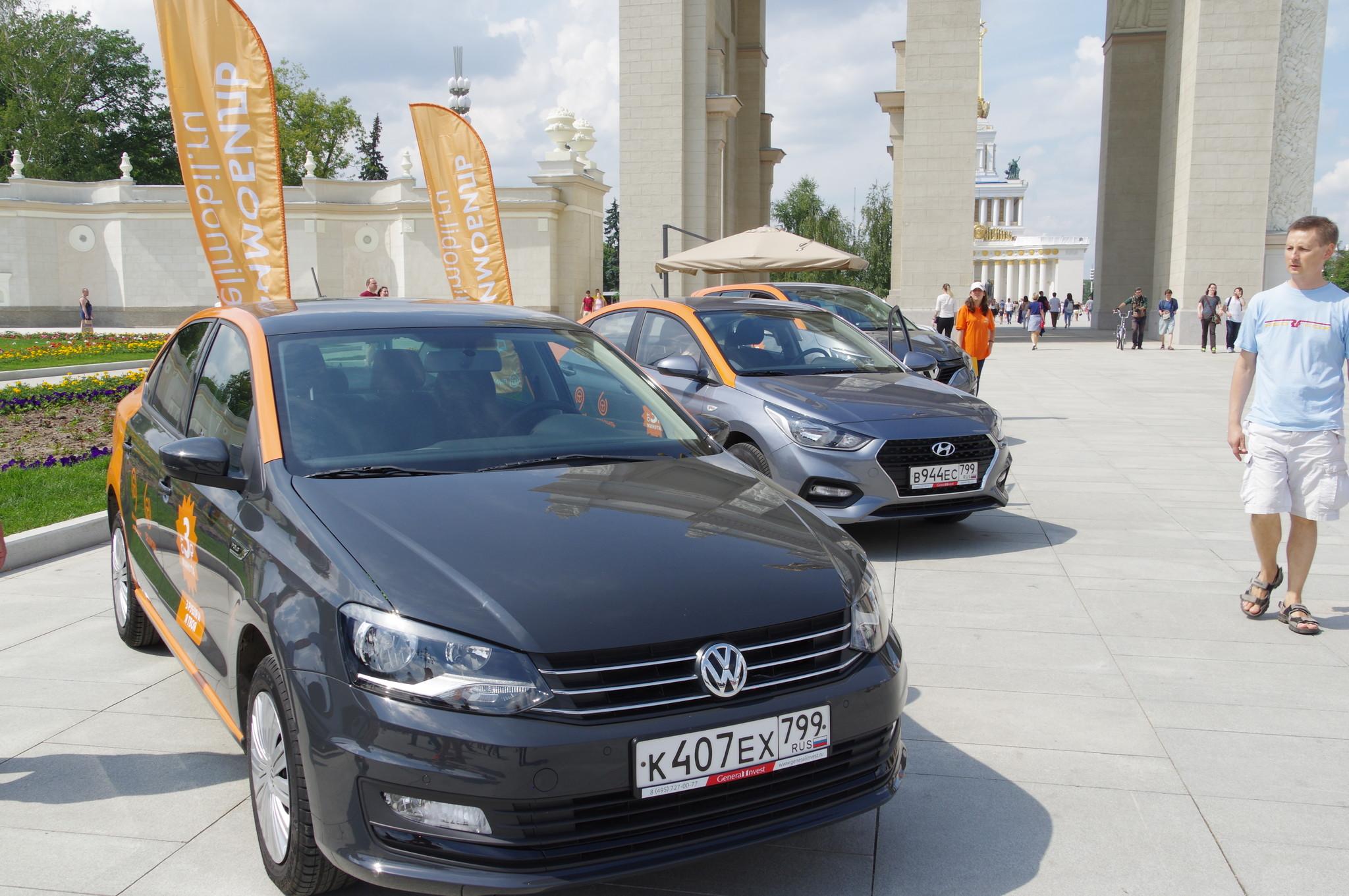 Автомобили «Московского каршеринга»